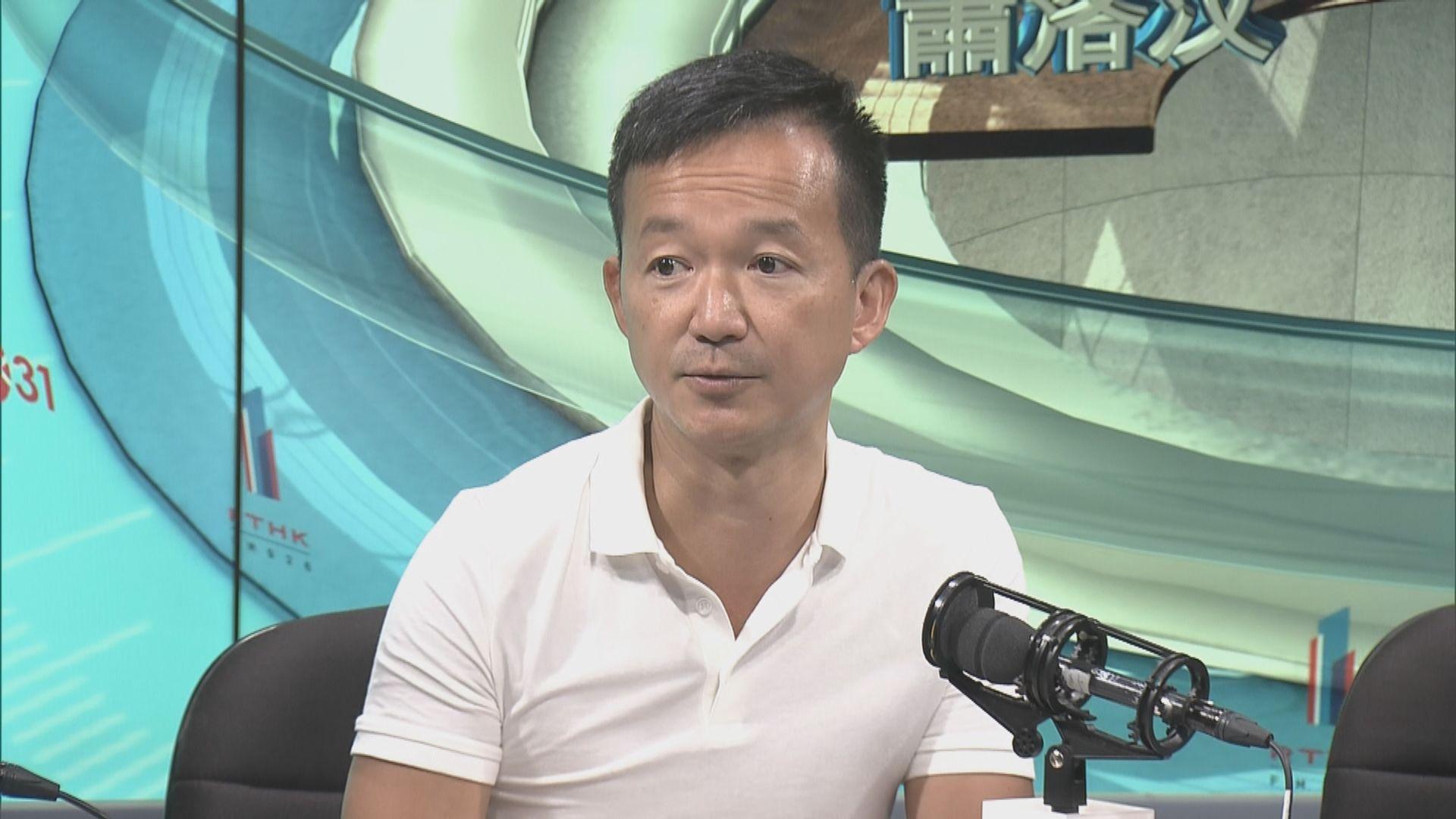 有議員指香港有需要就性傾向歧視條例立法