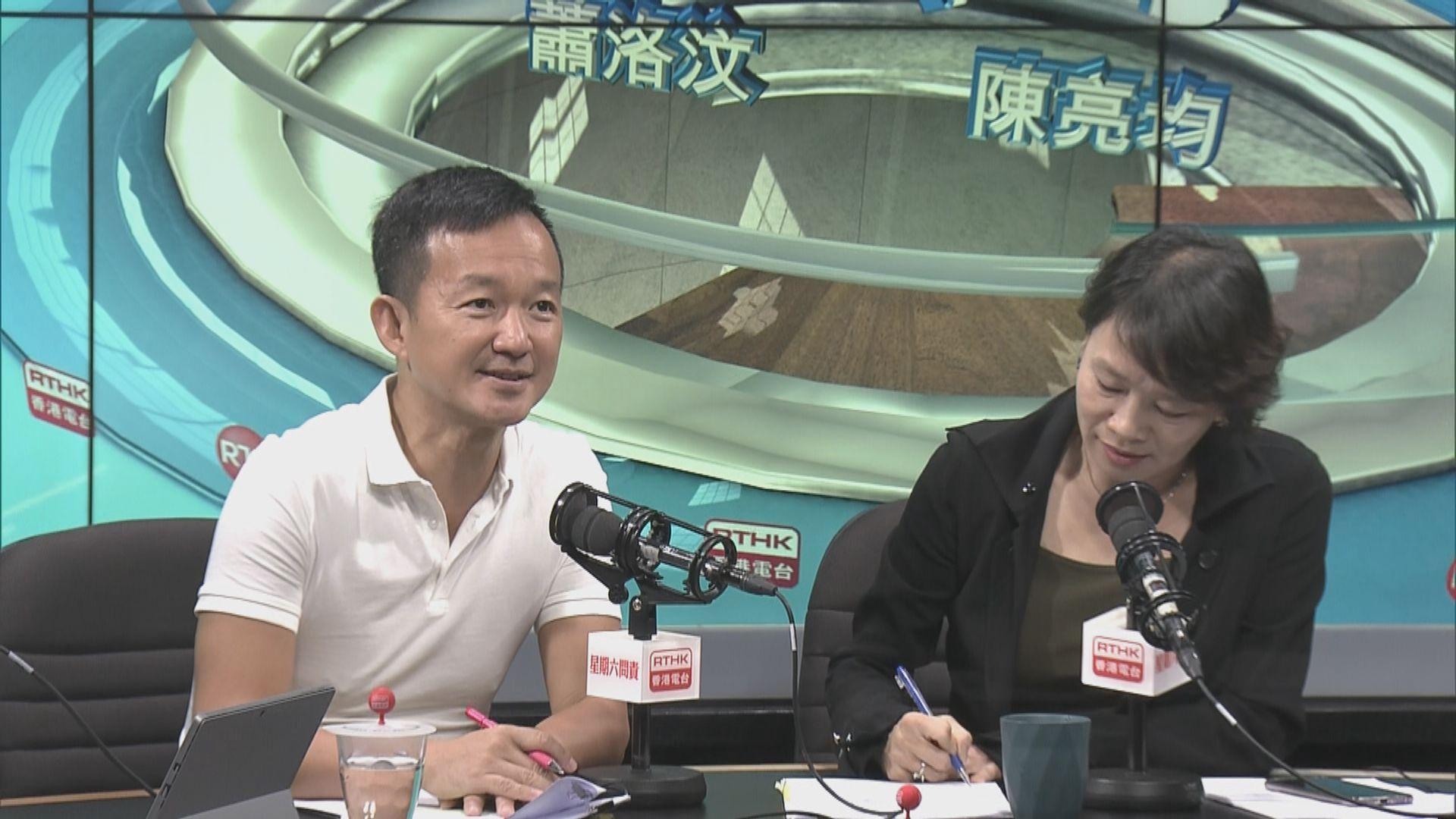 陳志全:應容許同性伴侶民事結合
