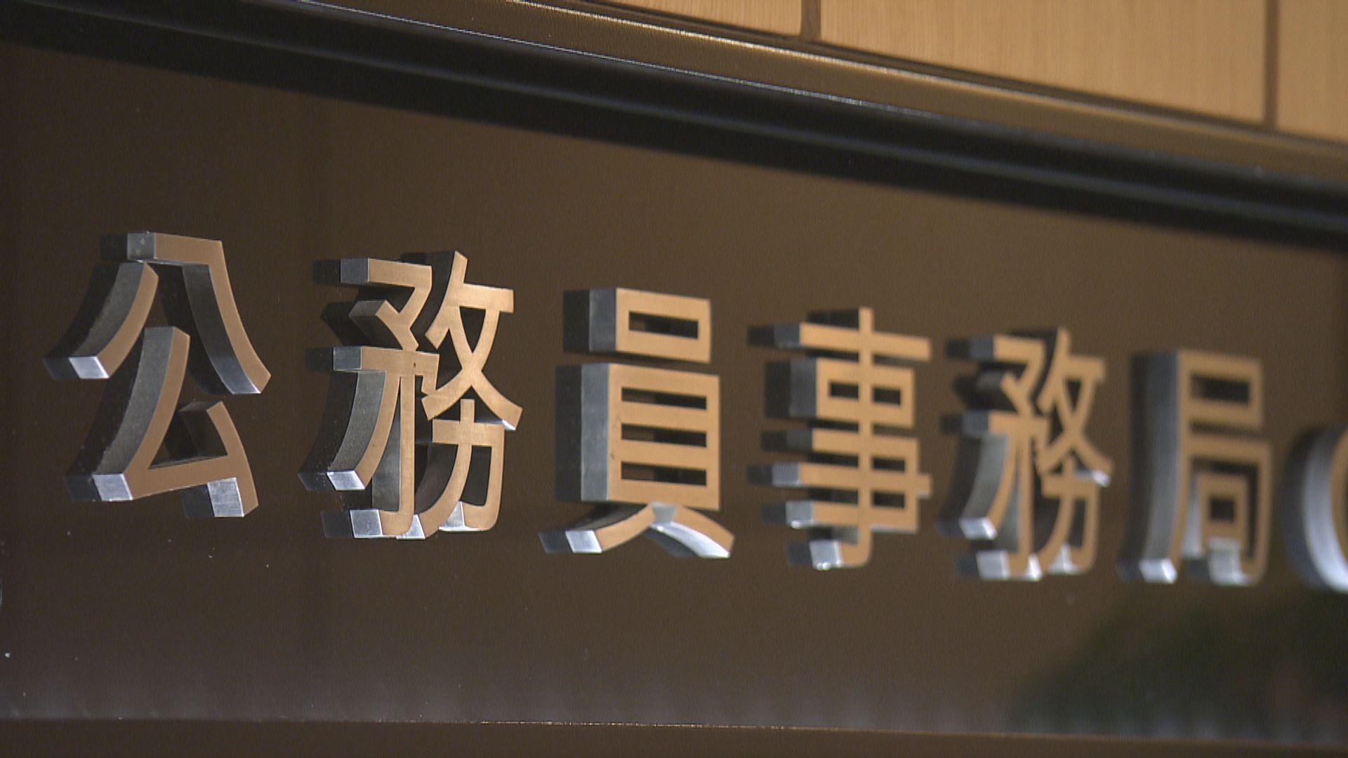 公務員事務局指沒權限批准支援服務提供者