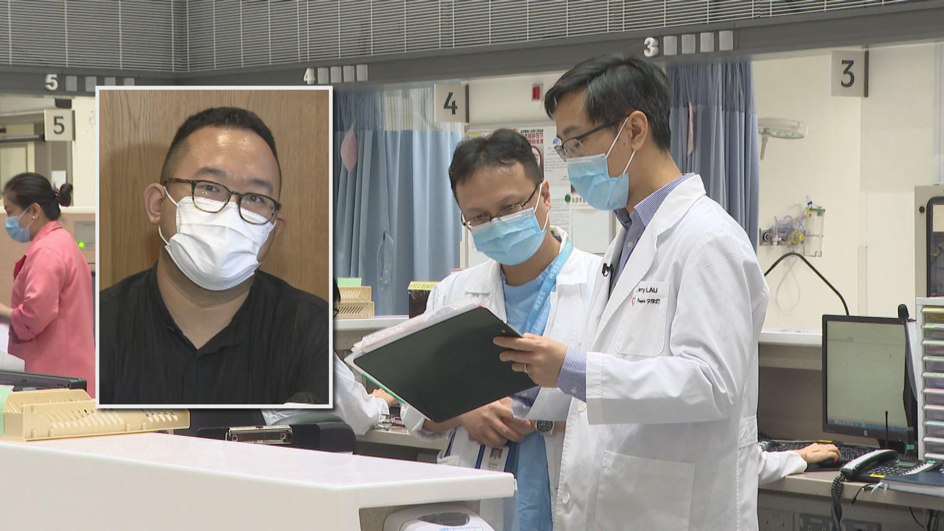 公共醫療醫生協會質疑醫管局延長退休年齡成效