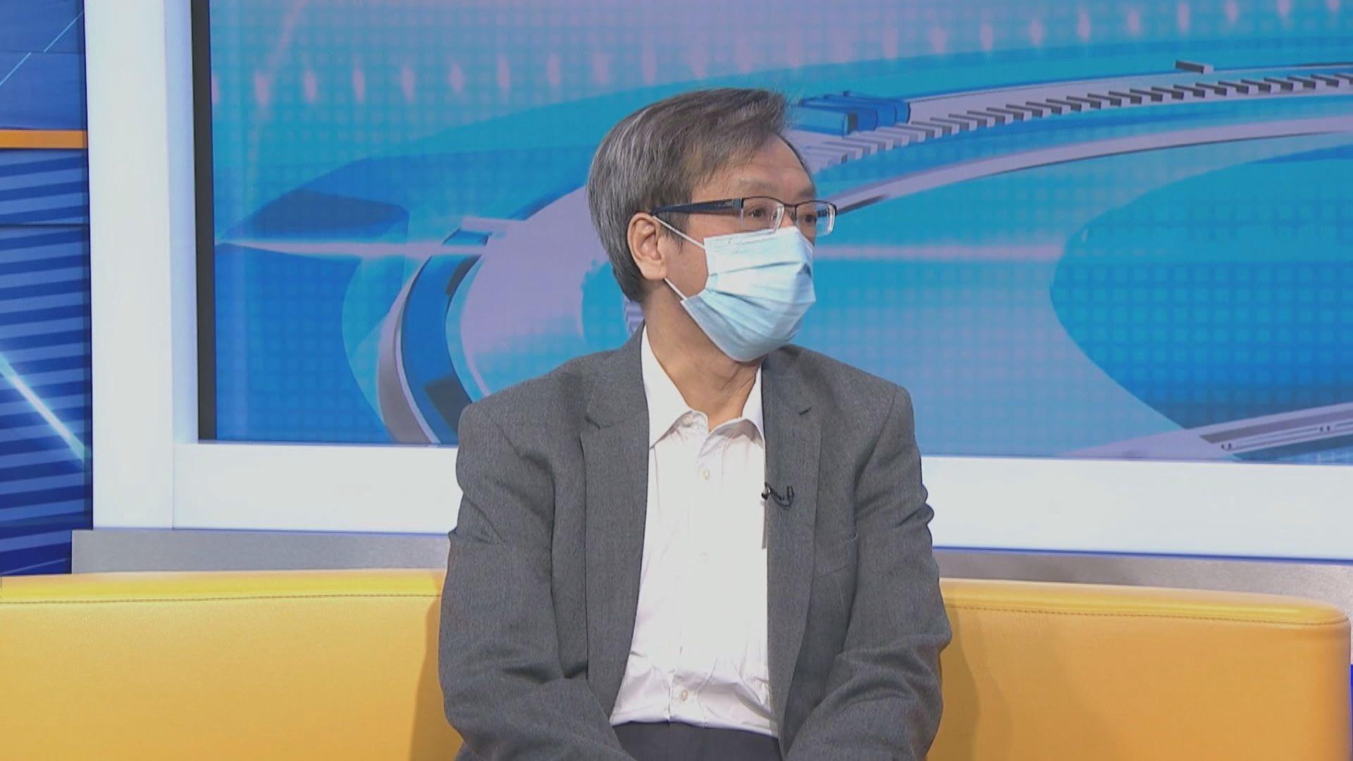 梁子超建議集體隔離病情輕微確診病人 減醫院壓力