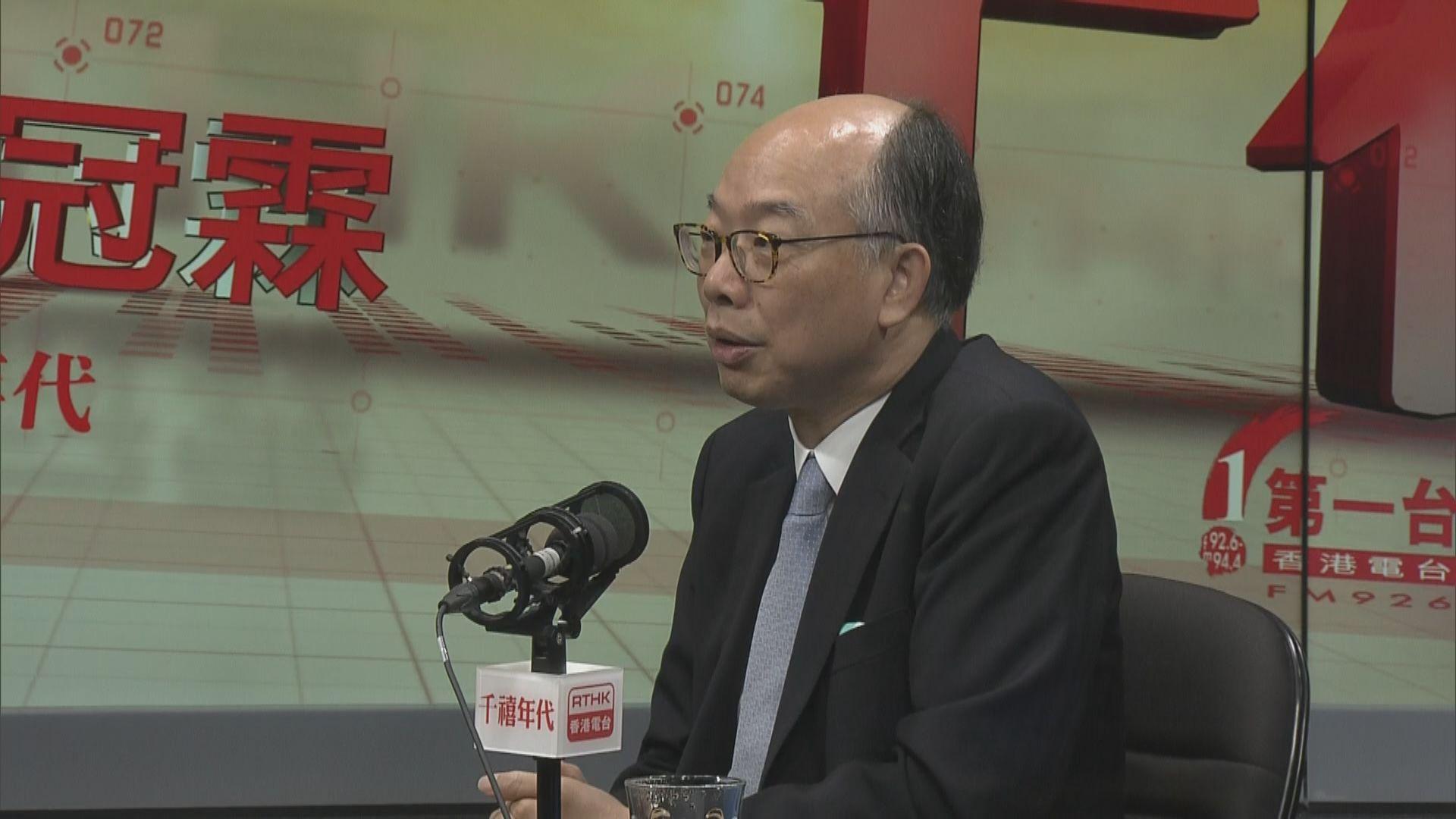 陳帆:房委會未來數年財政健康