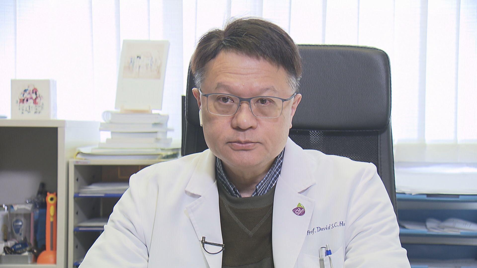 許樹昌 : 鑽石公主號上港人風險高 應入住檢疫中心