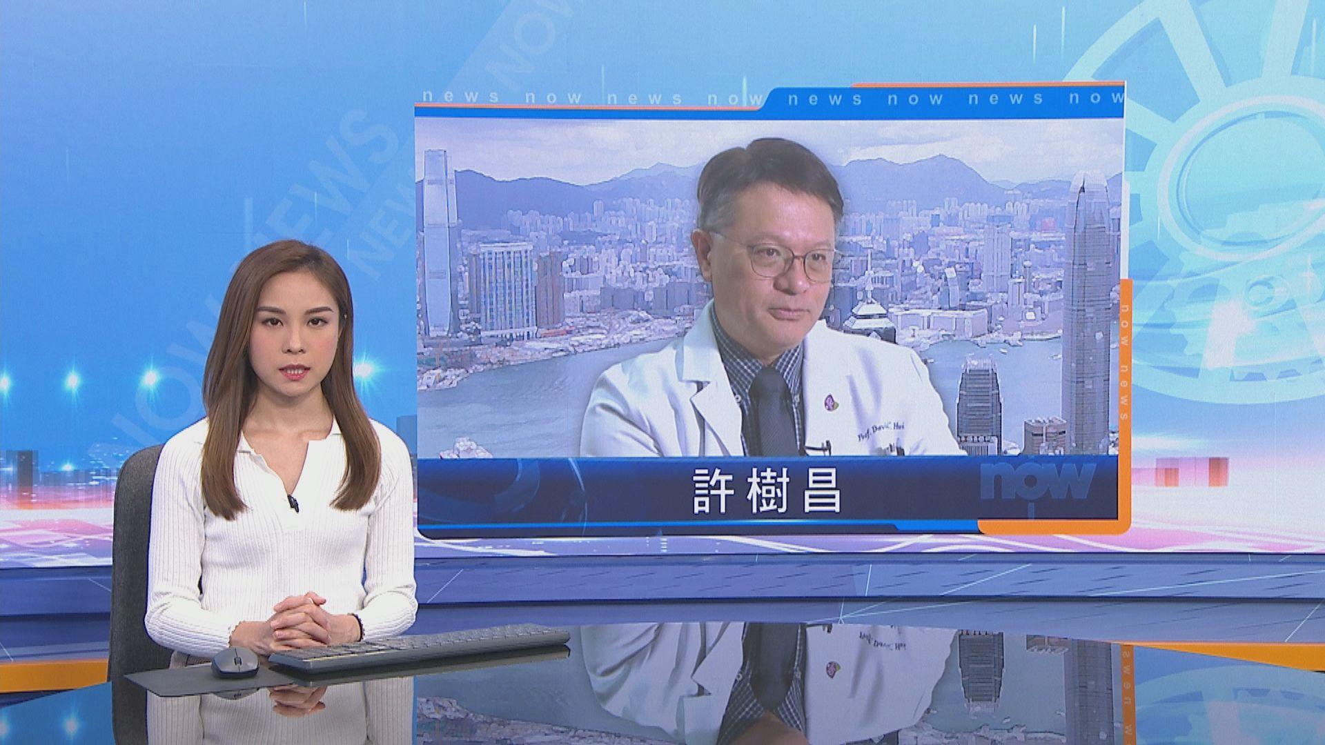 消息:本港增約6宗確診 包括兩宗昨日公布源頭不明個案