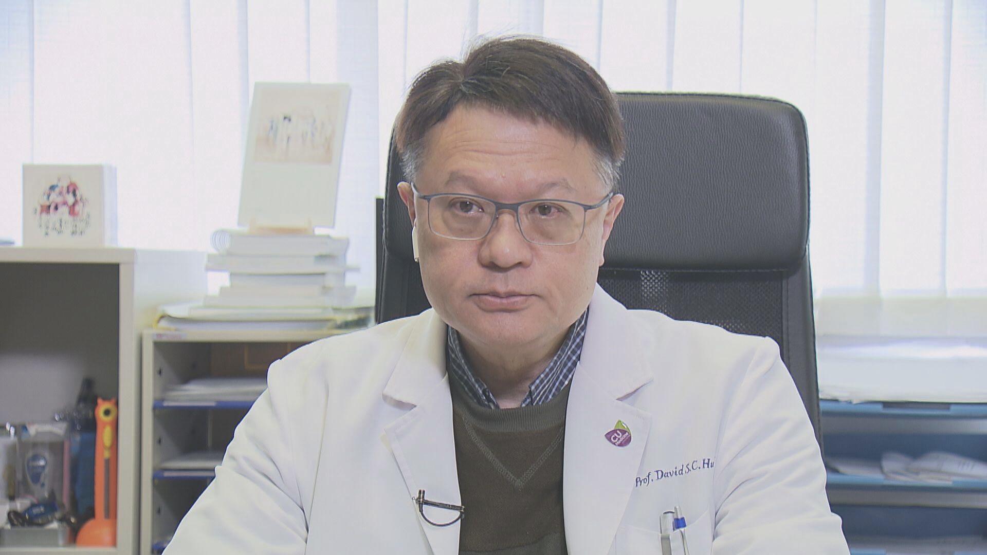 許樹昌:若不收緊防疫措施 疫情或延續至聖誕後