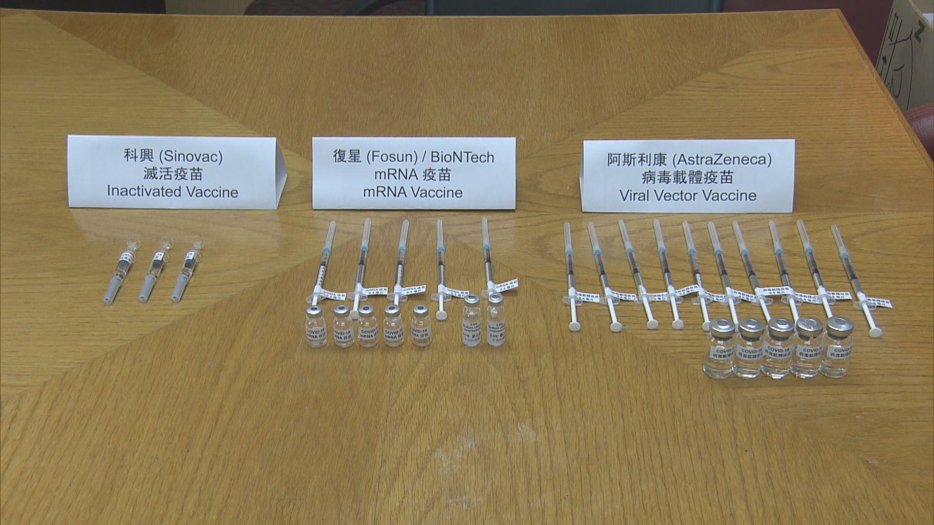 許樹昌:科興及英國牛津疫苗可於門診接種