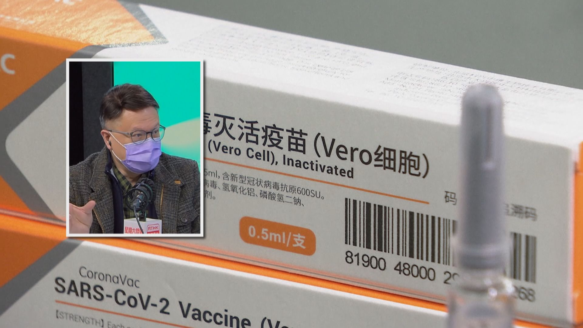 許樹昌:政府正考慮強制兩層密切接觸者留樣本檢測