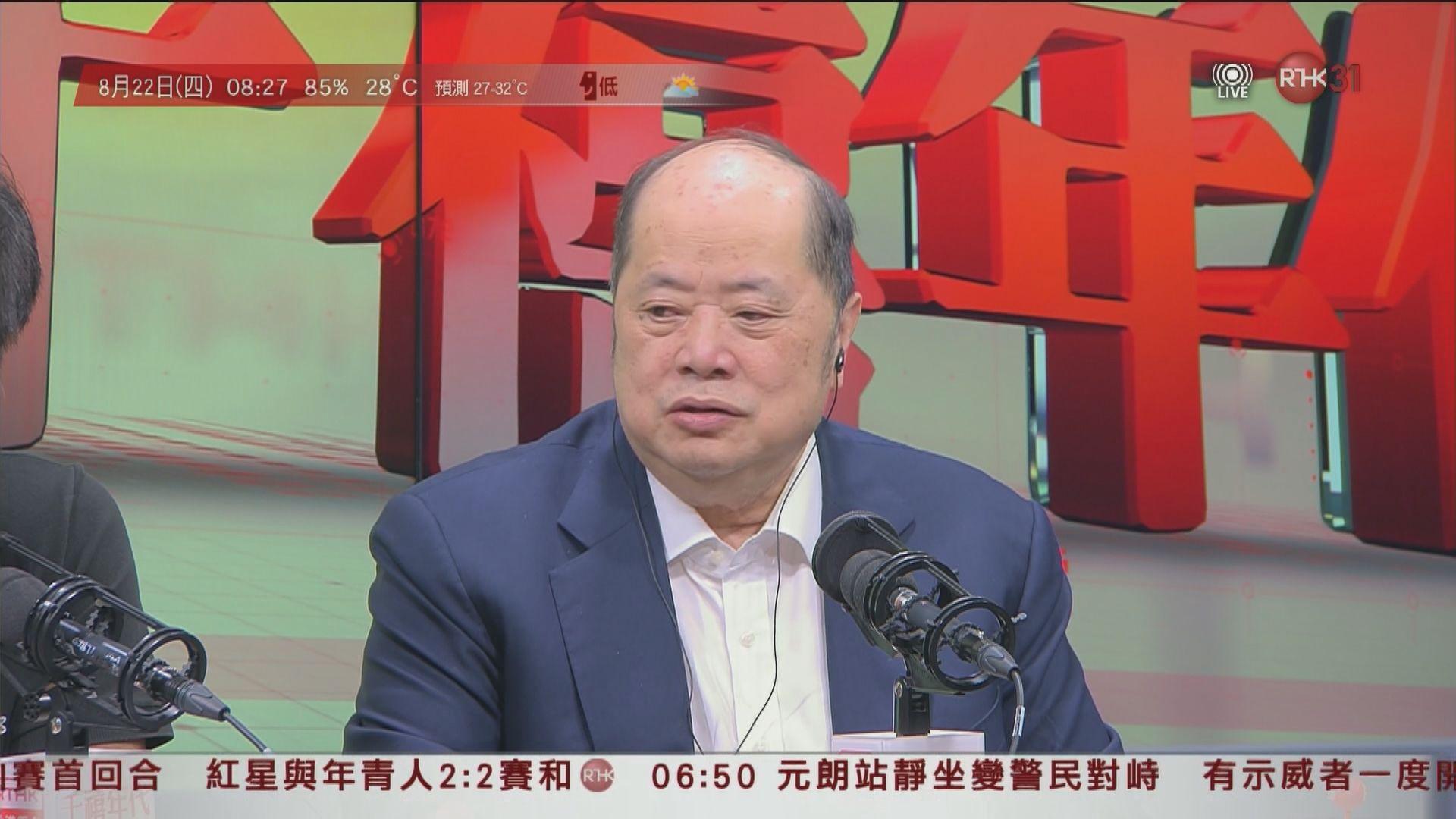 張華峰:涉七月二日前事件監警會可半年內提交中期報告