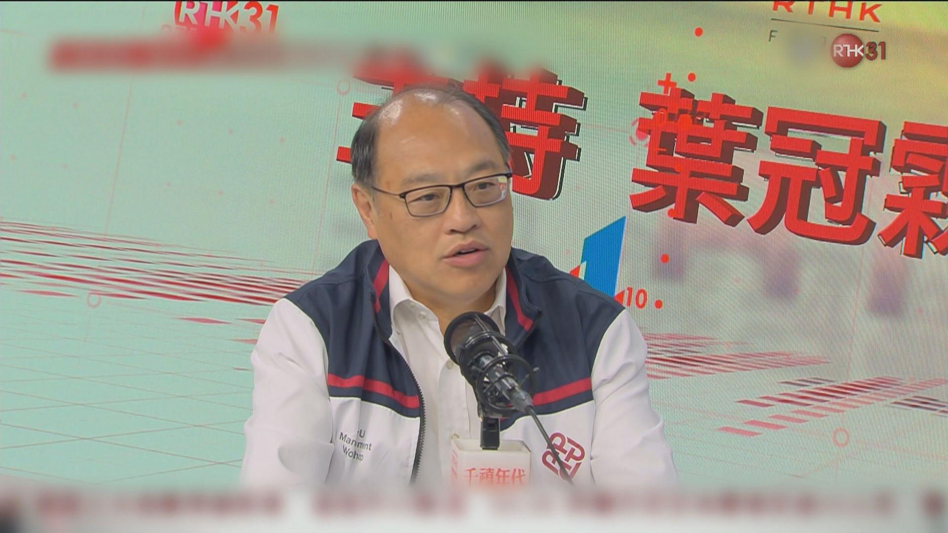 林大輝:今再增人手尋找並勸退理大留守者