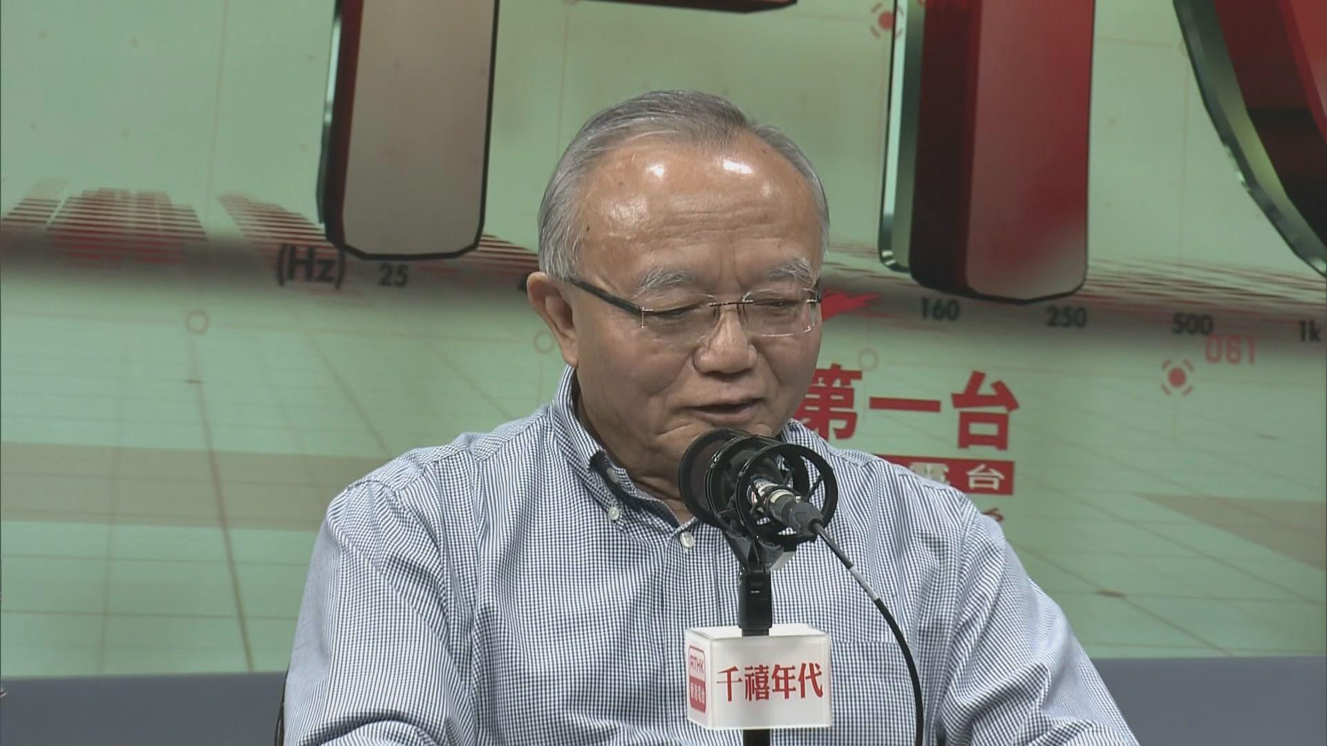 劉兆佳:中央遏制港獨手段多 目前已留手