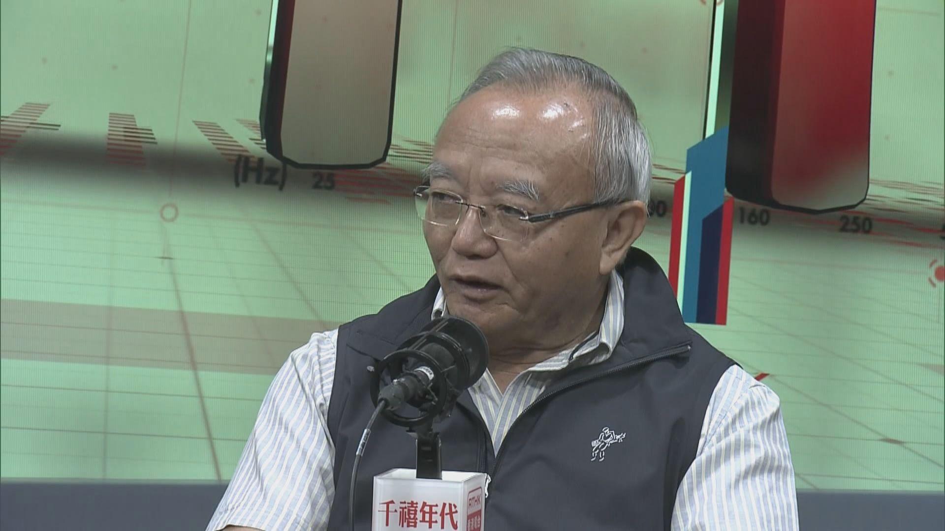 劉兆佳:未聽聞國慶日為平息騷亂死線