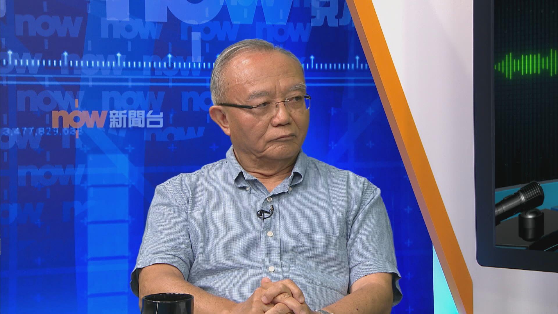 劉兆佳:中央認為今次立會選舉涉國家安全 難以不插手