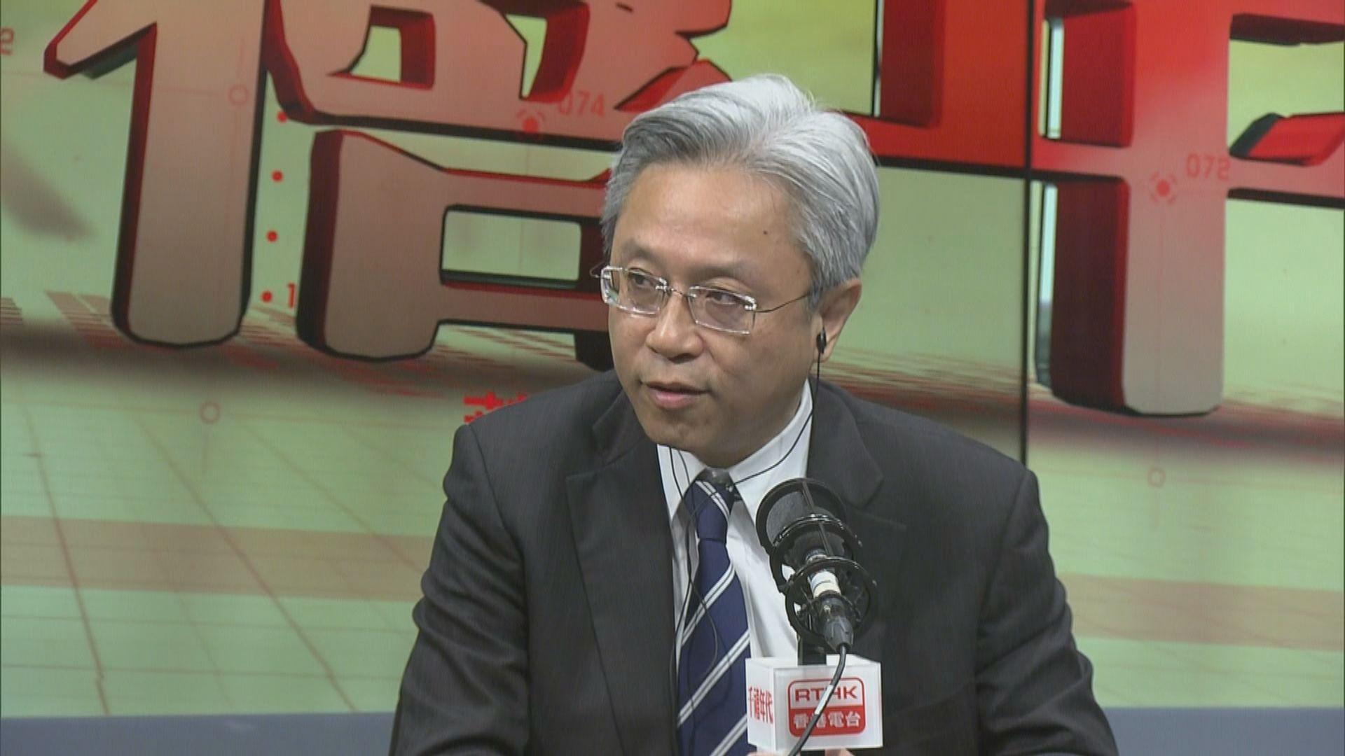 羅智光:政府會覓地重建殘疾人士培訓中心
