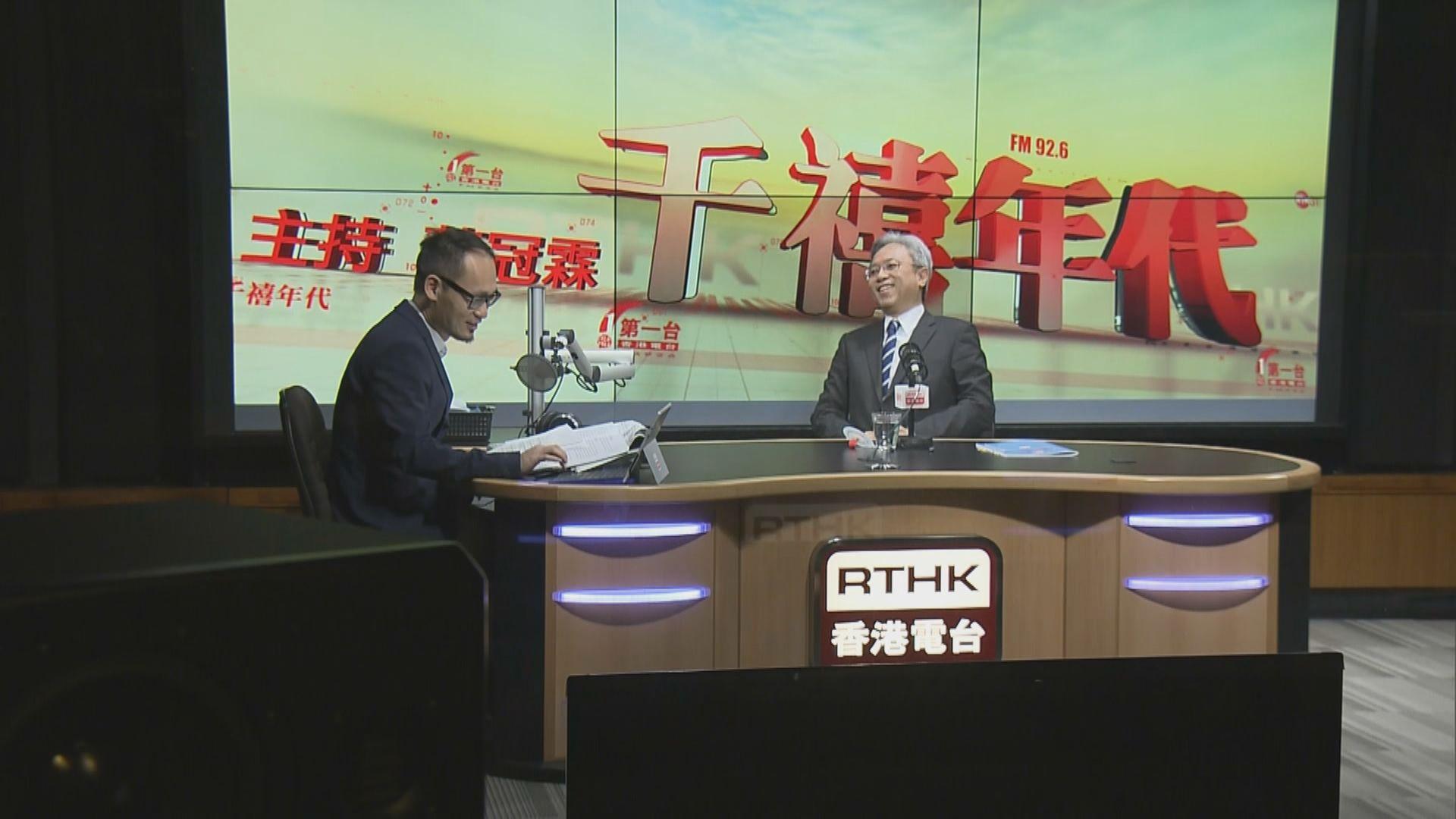 羅智光:須加強公務員認識國家盼勿存偏見
