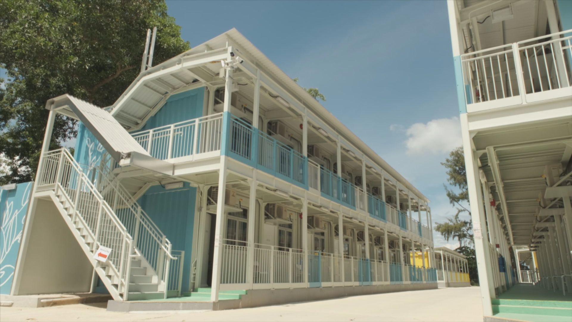 鯉魚門度假村今接收25名新冠病毒患者隔離