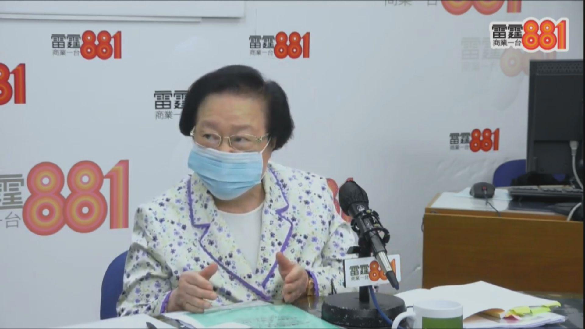 譚惠珠:議員續任不代表將來不會被DQ