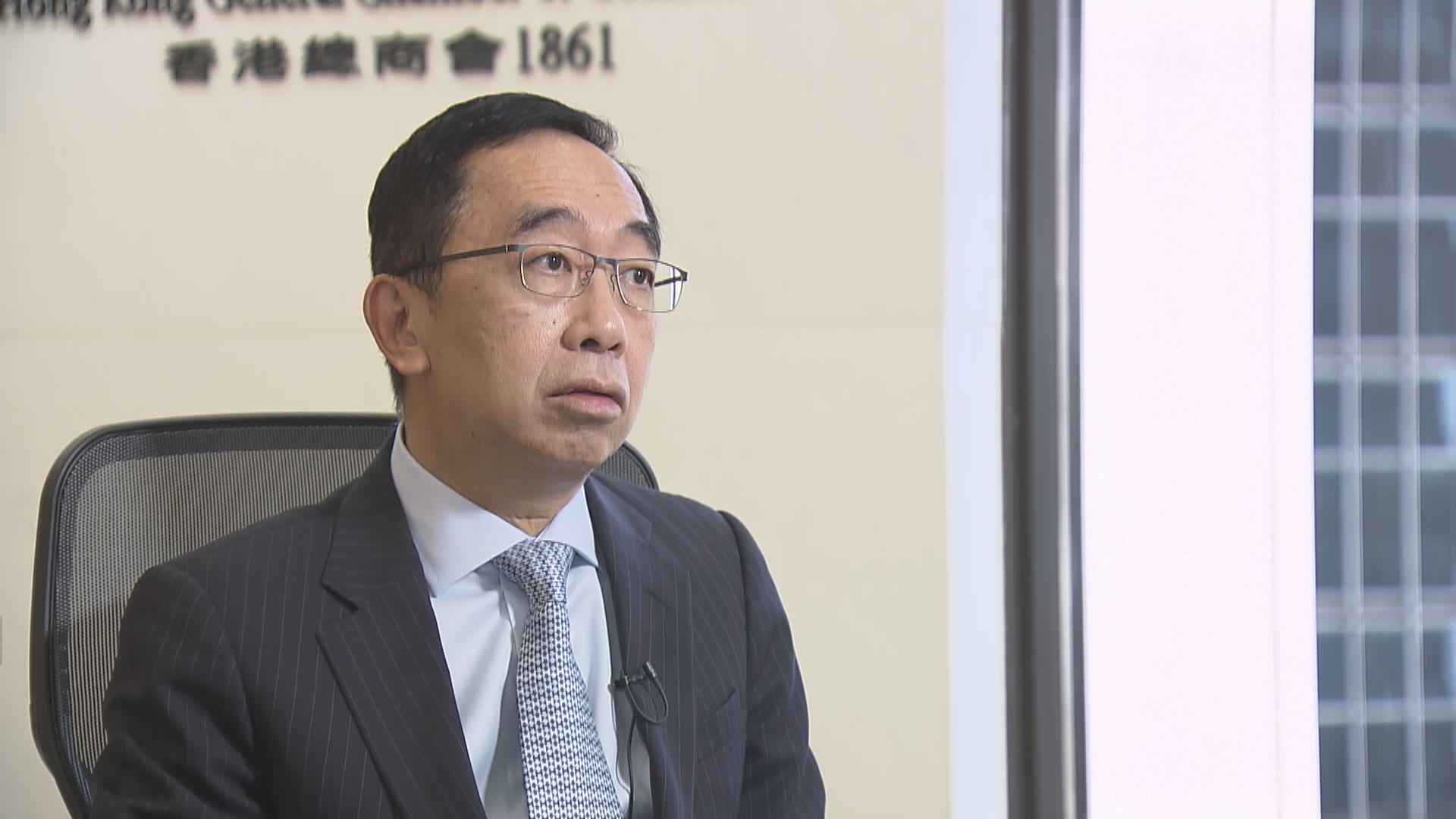 梁兆基:香港似乎已不是企業眼中營商樂土