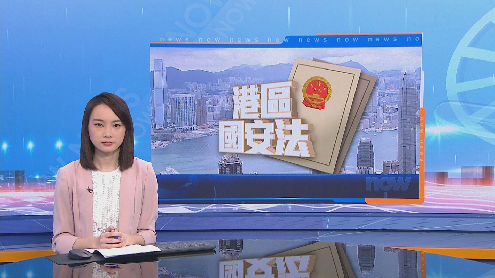 梁愛詩:對美國干預香港事務感到出奇