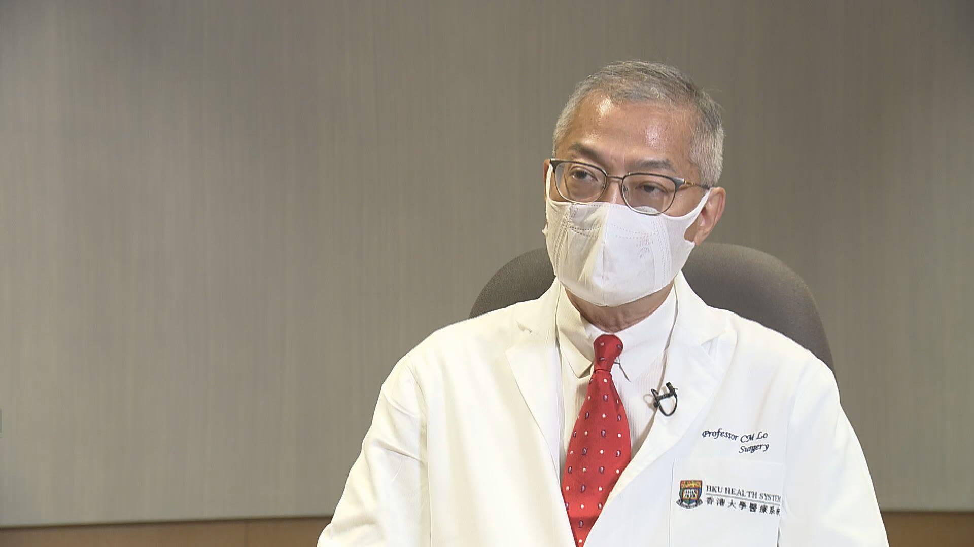 盧寵茂:港大深圳醫院將逐步增疫苗接種名額