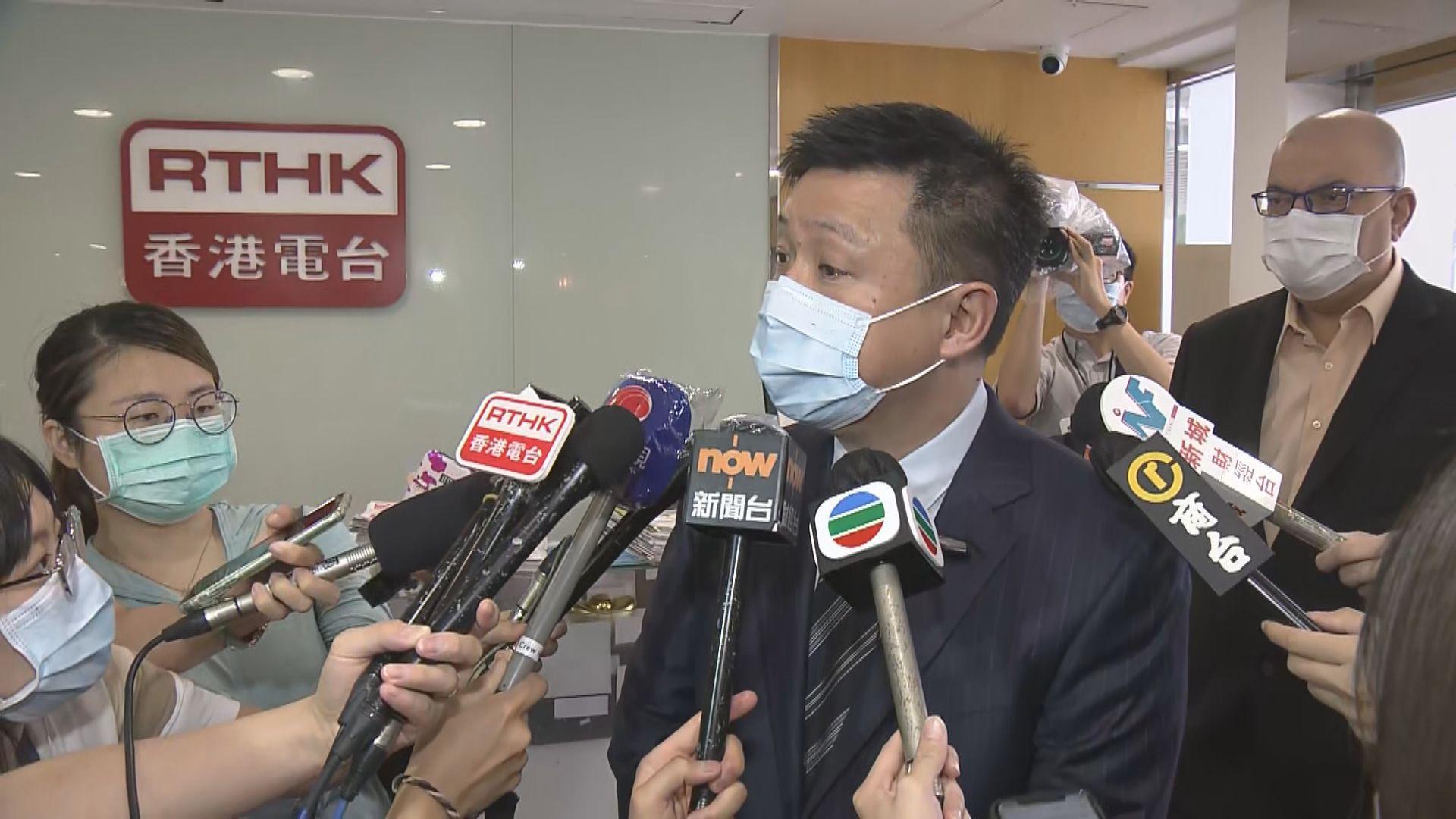 陳建強稱會討論何君堯對鏗鏘集來函 但不會討論停播