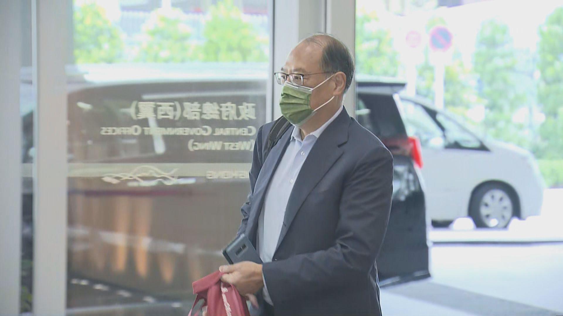 香港電台顧問委員會開會 討論管治檢討報告