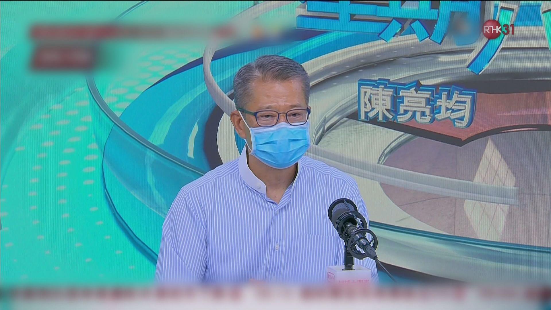 陳茂波:經濟環境仍差故調整消費券可用於交通費