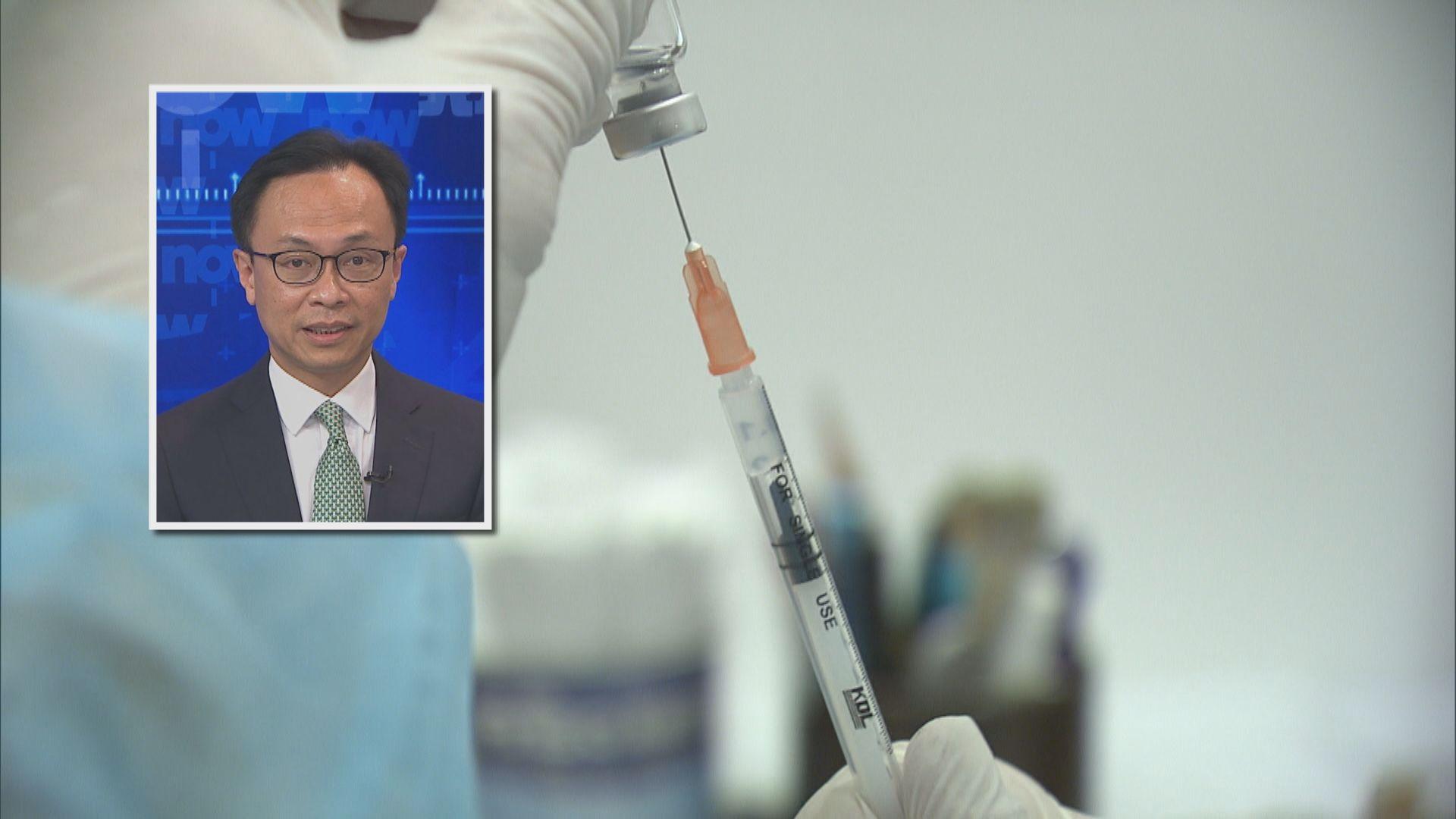 聶德權︰現行接種安排穩妥 累計35萬人預約接種疫苗