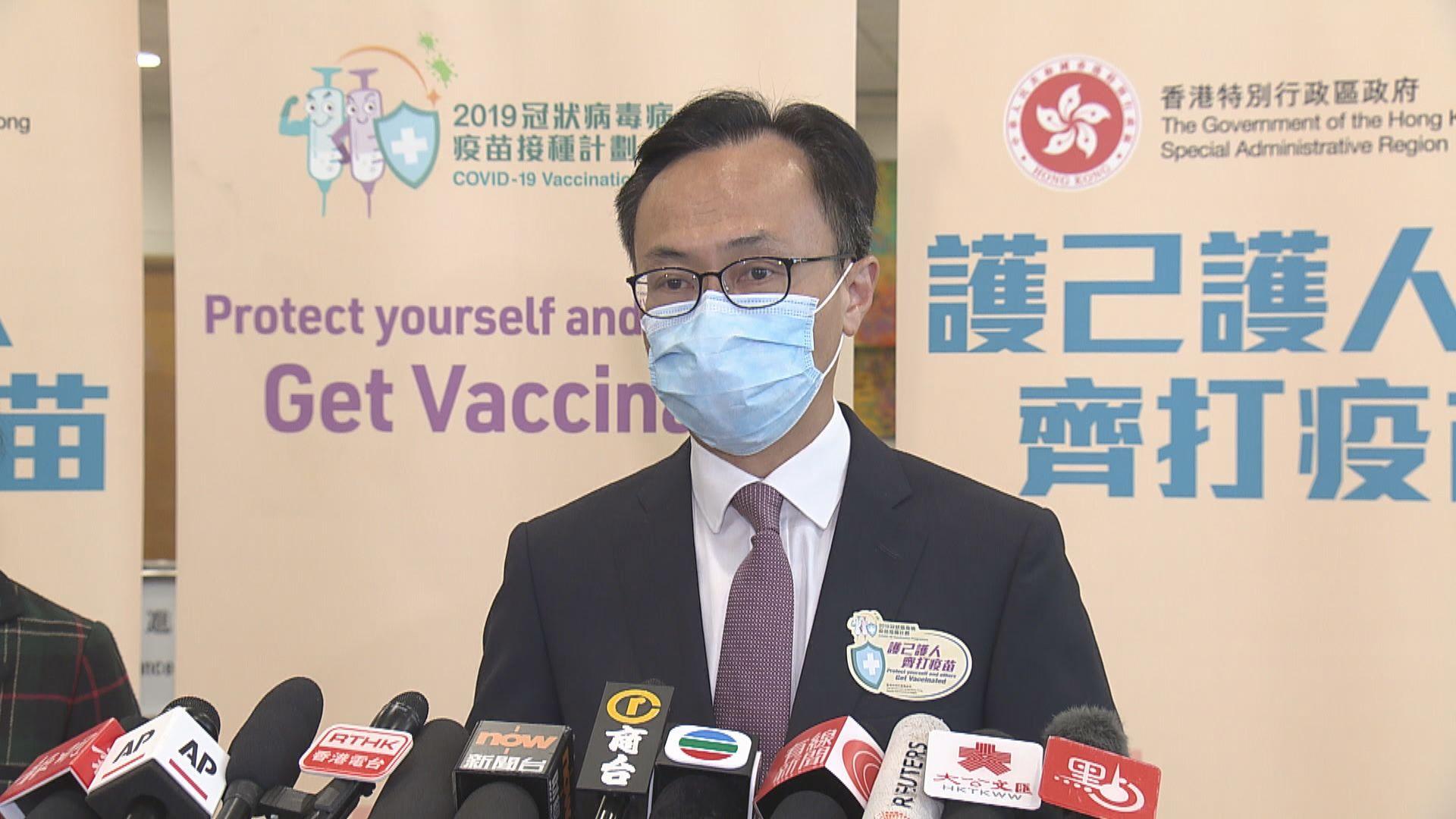 聶德權:日後有第二代疫苗是建基於已接種的兩劑疫苗