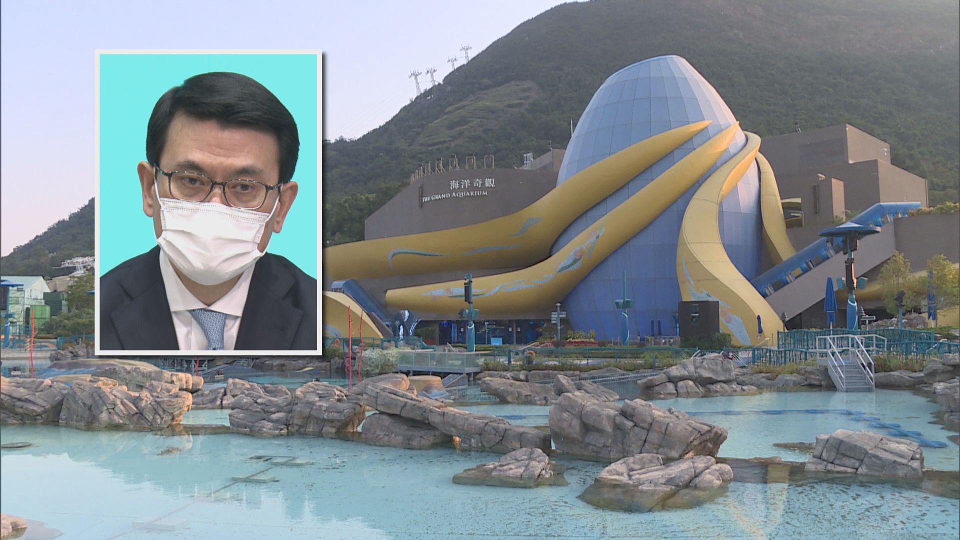 邱騰華:免息後料海洋公園能自負盈虧