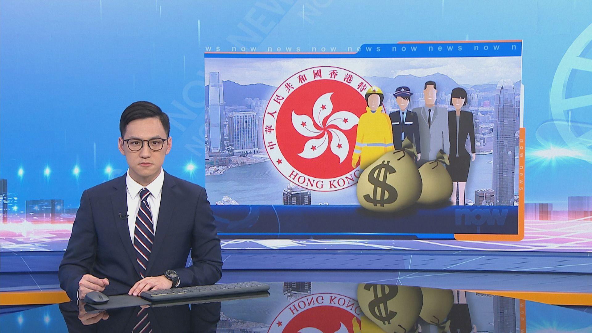華員會:政府通過凍薪是不重視公務員意見