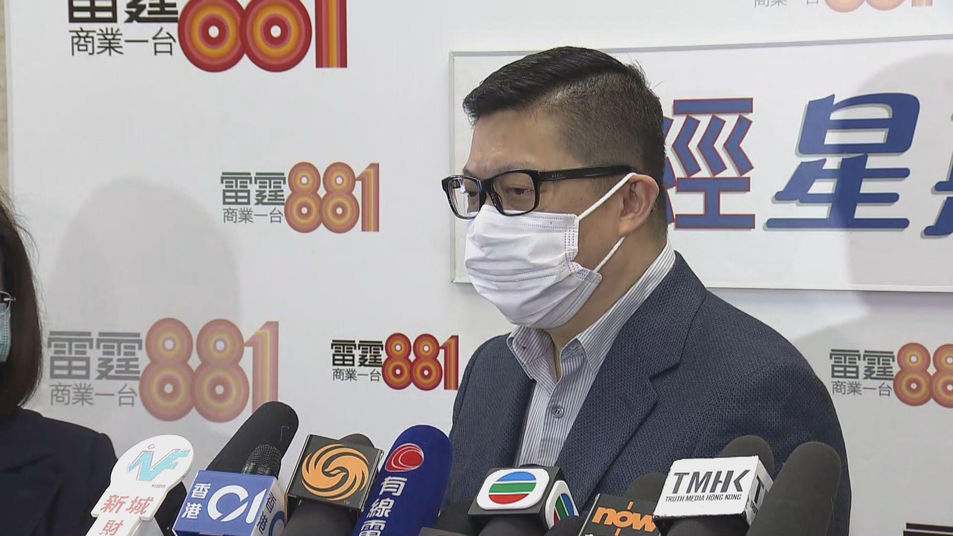 鄧炳強:投訴《頭條新聞》非不容他人幽默談警隊