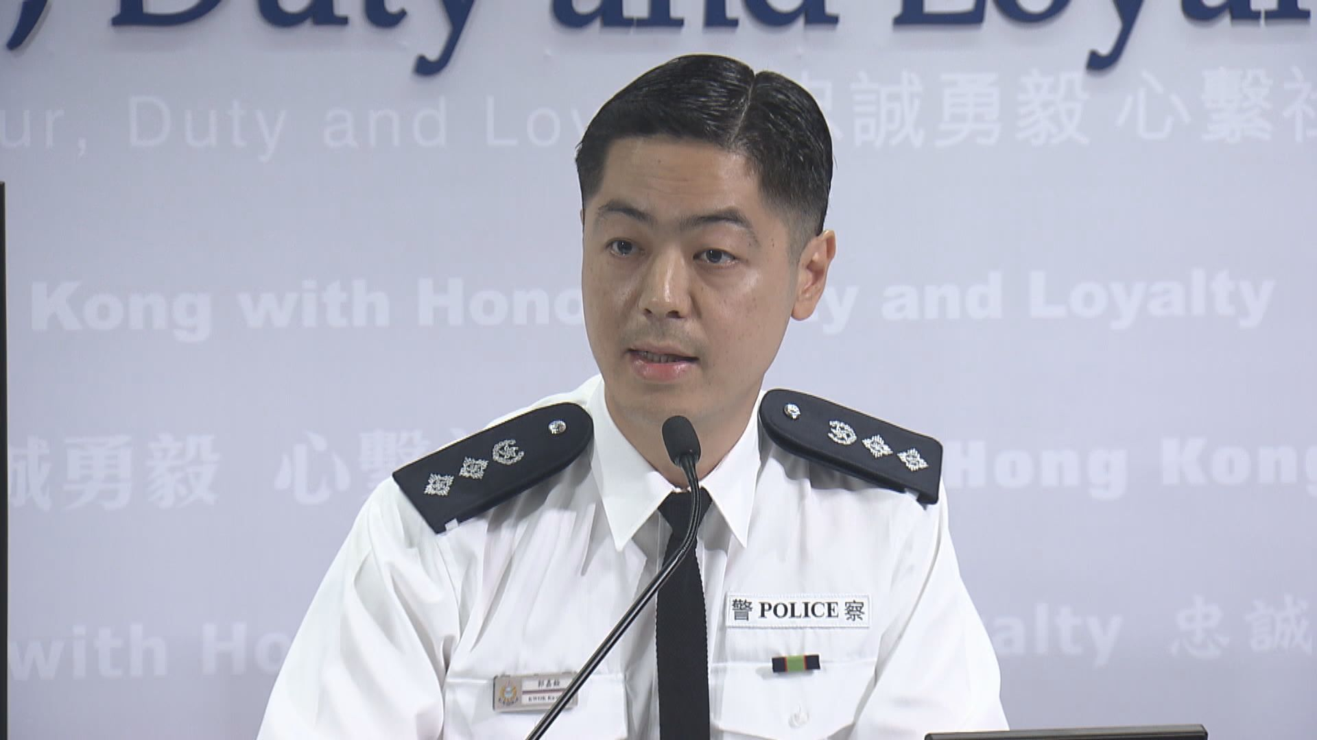 警方︰周日太古城聚集人士有相同目的涉違限聚令