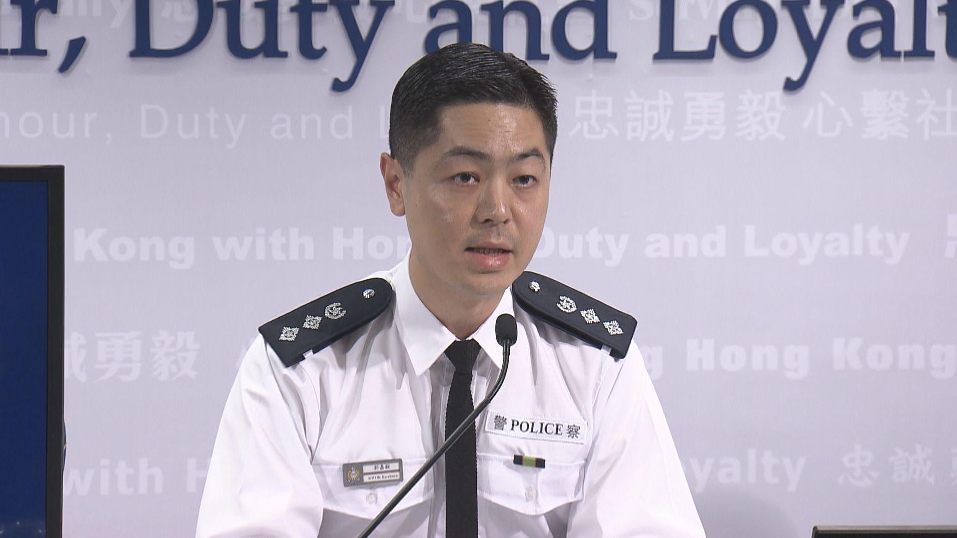 警方:新修訂不影響採訪 在指定情況才會特別安排