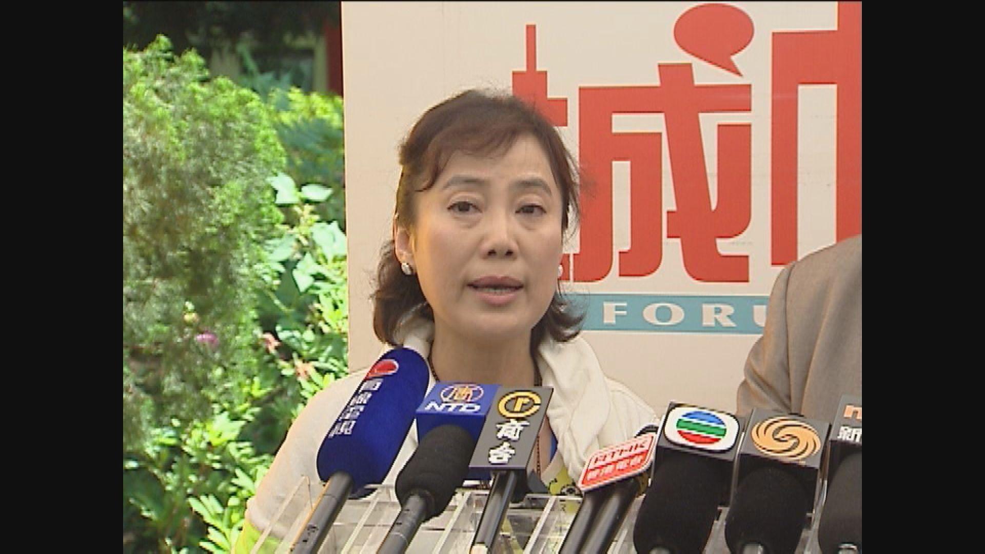 香港電台:審計署計算收視的方法不公道