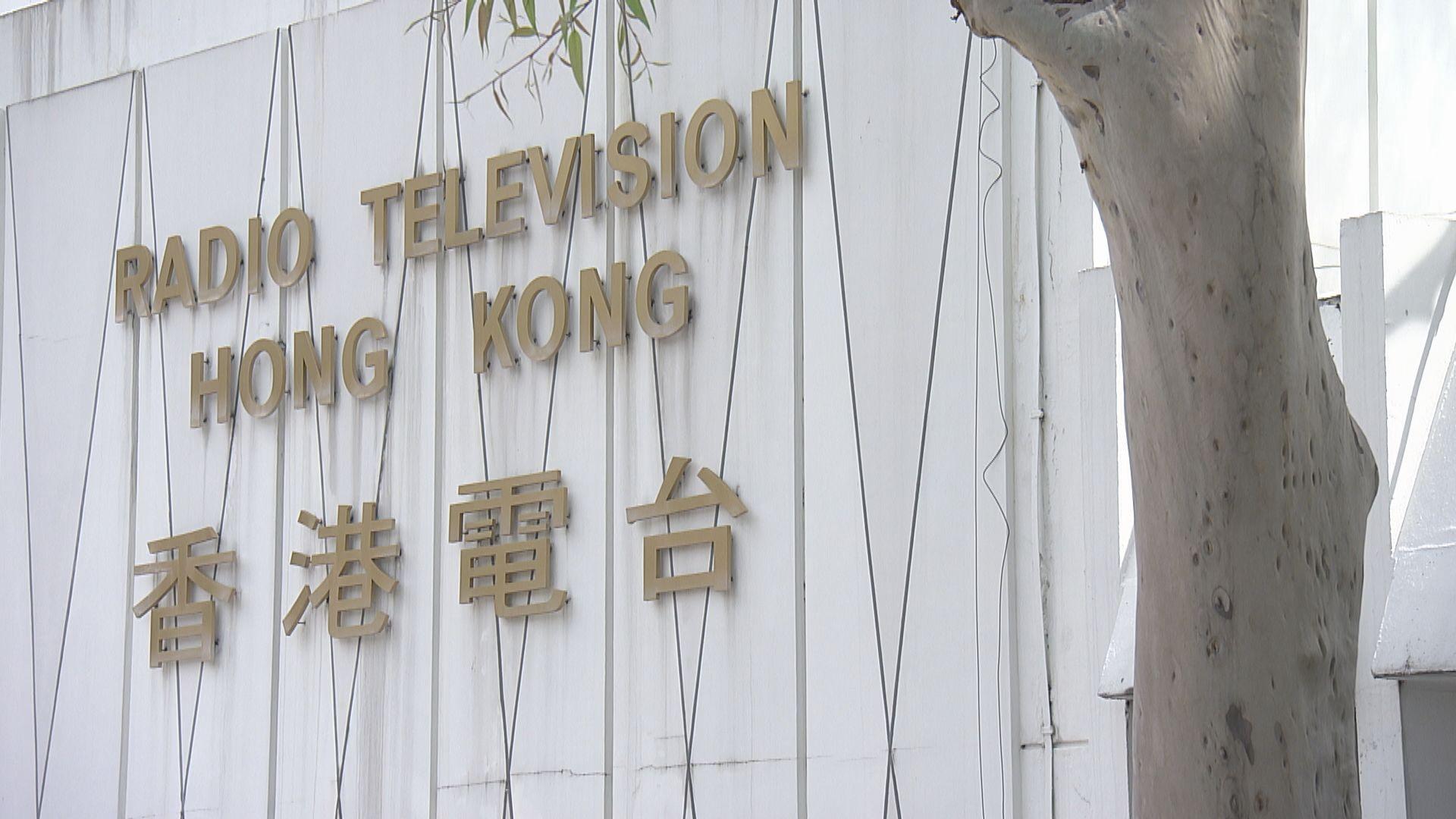 港台:報道奧運須投入大量資源 不應與商營電視台功能重疊