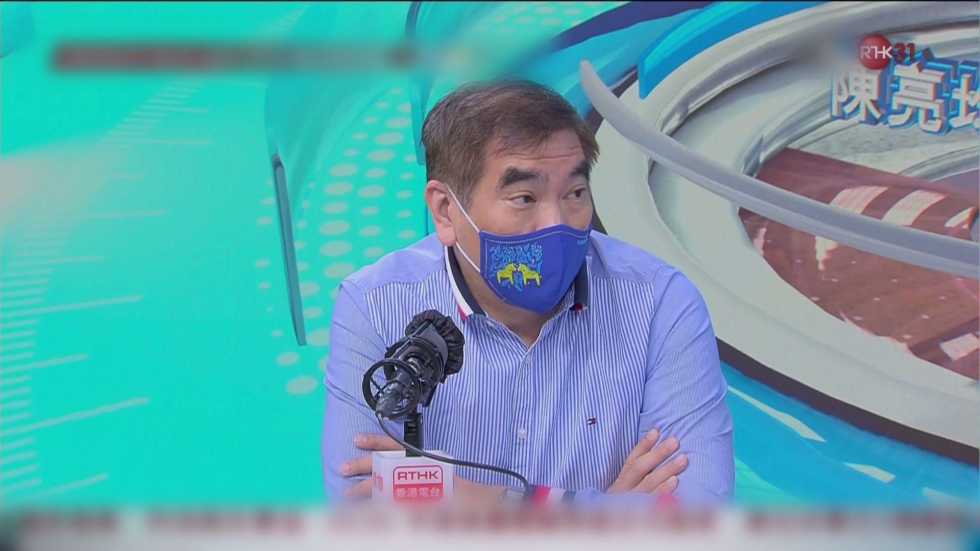 鍾國斌憂新制度下選出議員只會盲目支持政府