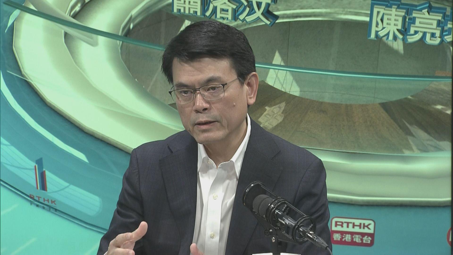 邱騰華:香港在貿易事務上是自主處理