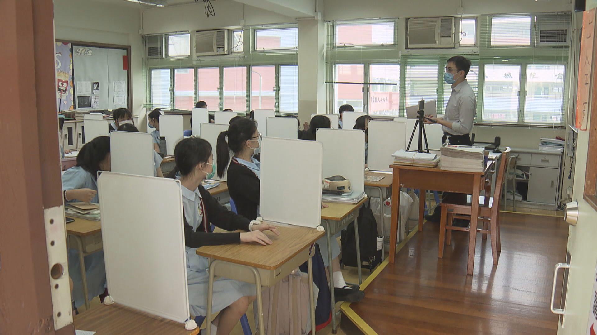 張勇邦:教育局最新面授課安排目的為私校提供自救選項