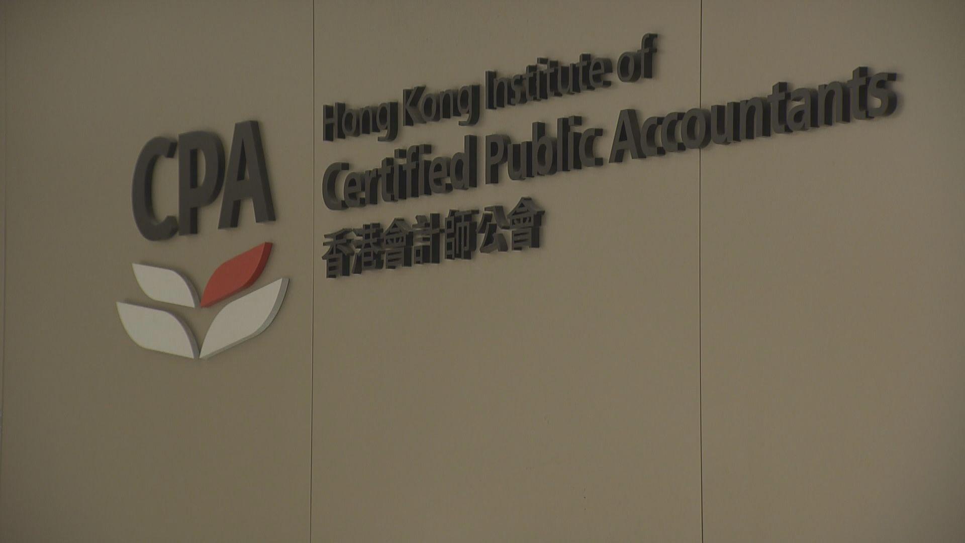 許正宇:會計界缺獨立監管影響國際地位 感恨鐵不成鋼