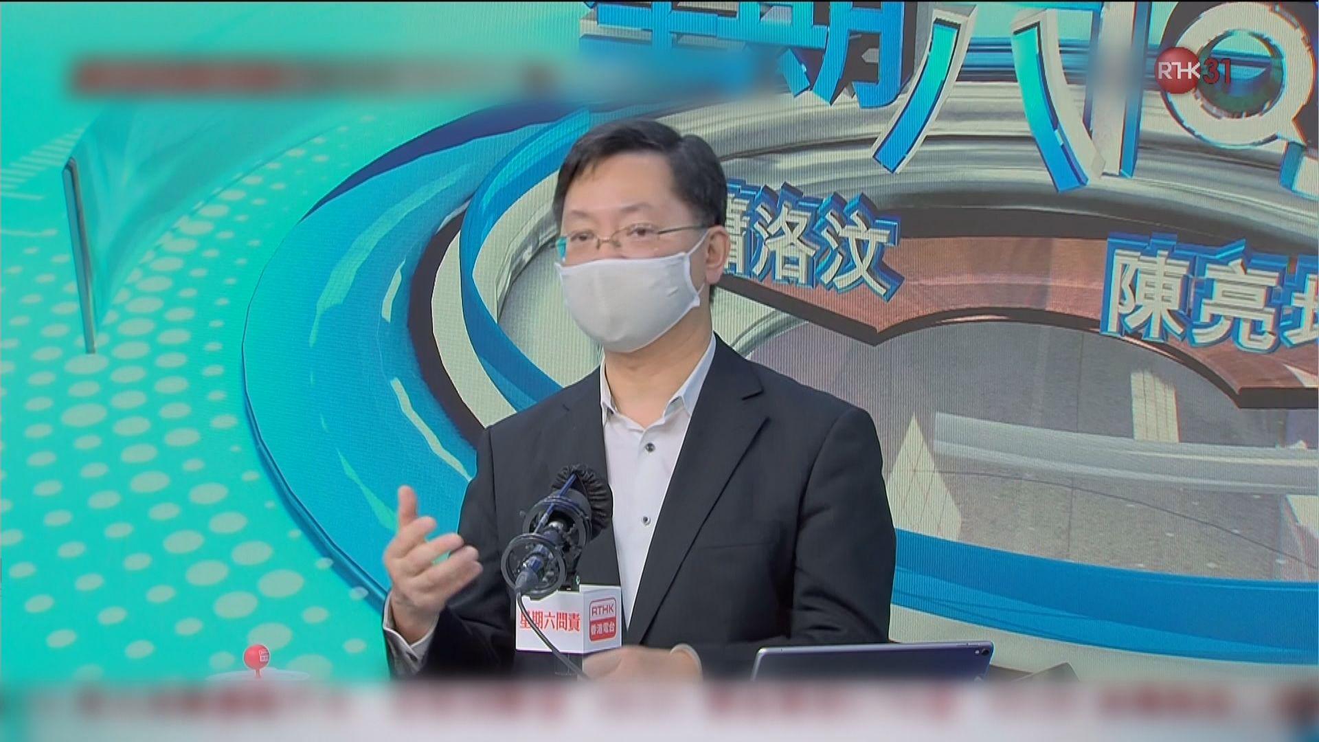 薛永恒:視乎疫情變化考慮強制市民使用「安心出行」