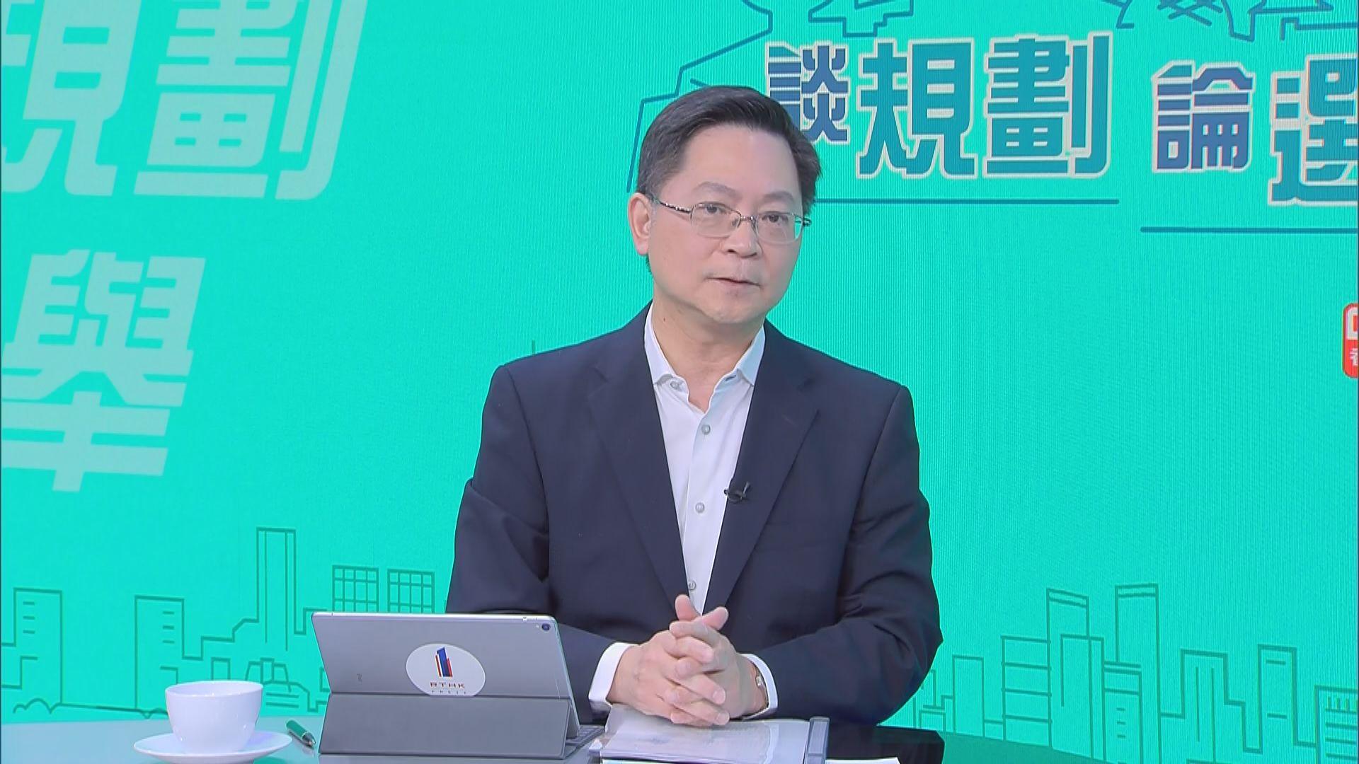 薛永恆:青年就業計劃或擴展至大灣區以外省市