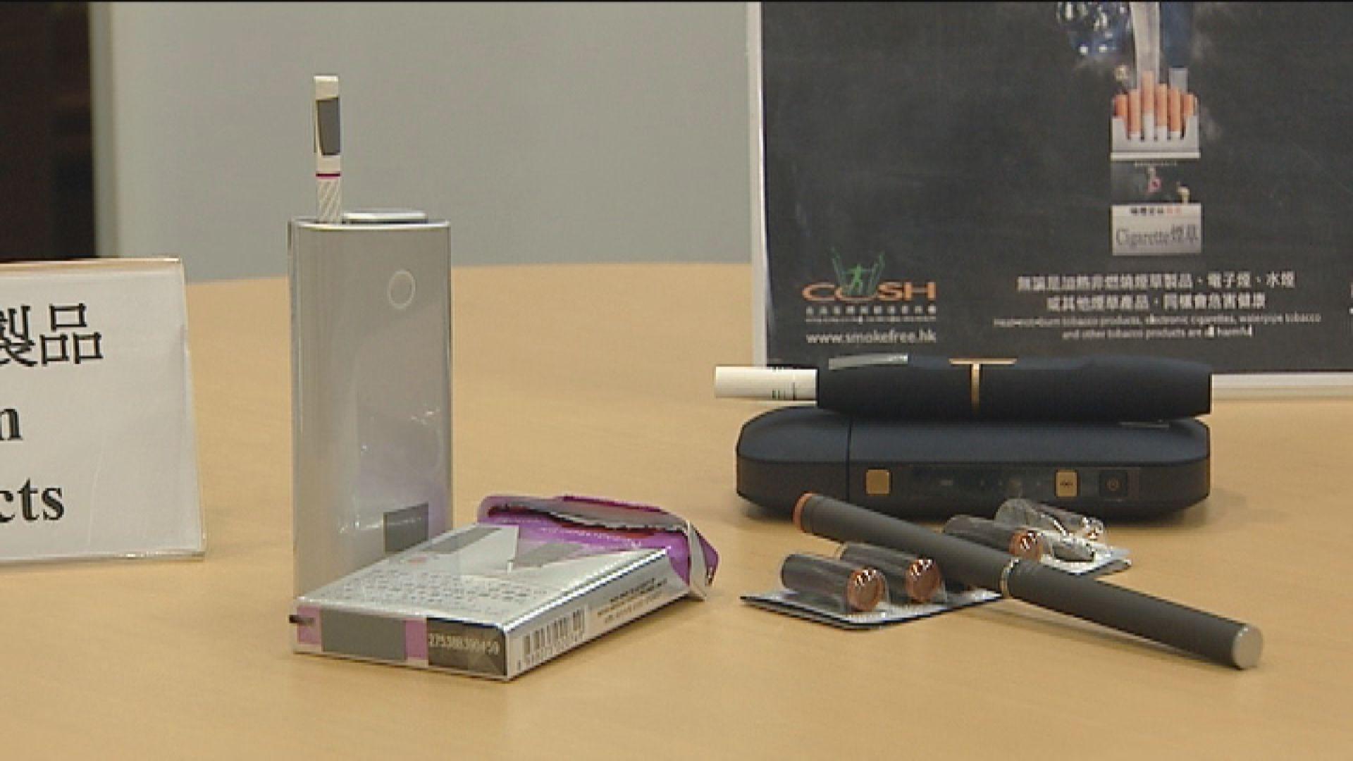 陳肇始:電子煙政策修例目的減少新煙民