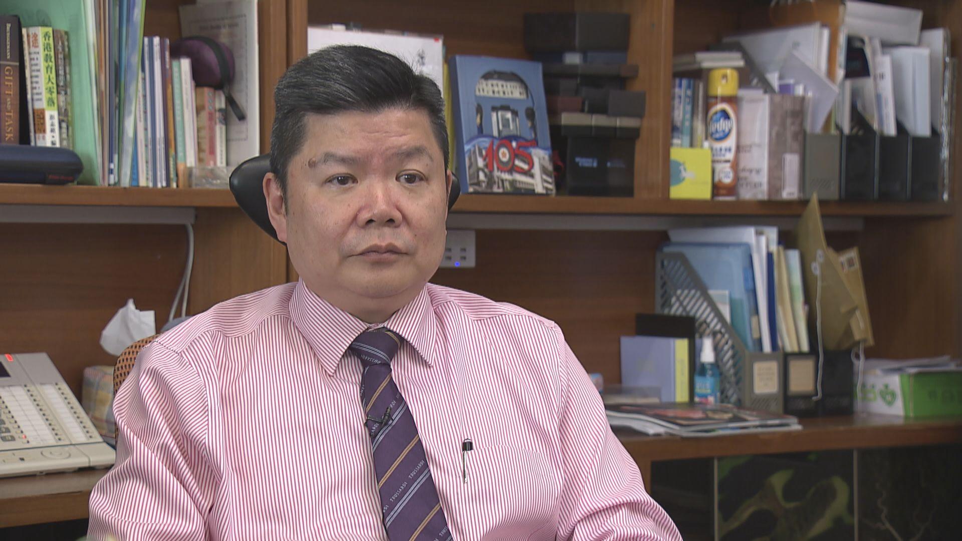 中學校長:考評局可讓學校自行決定是否呈交校本評核