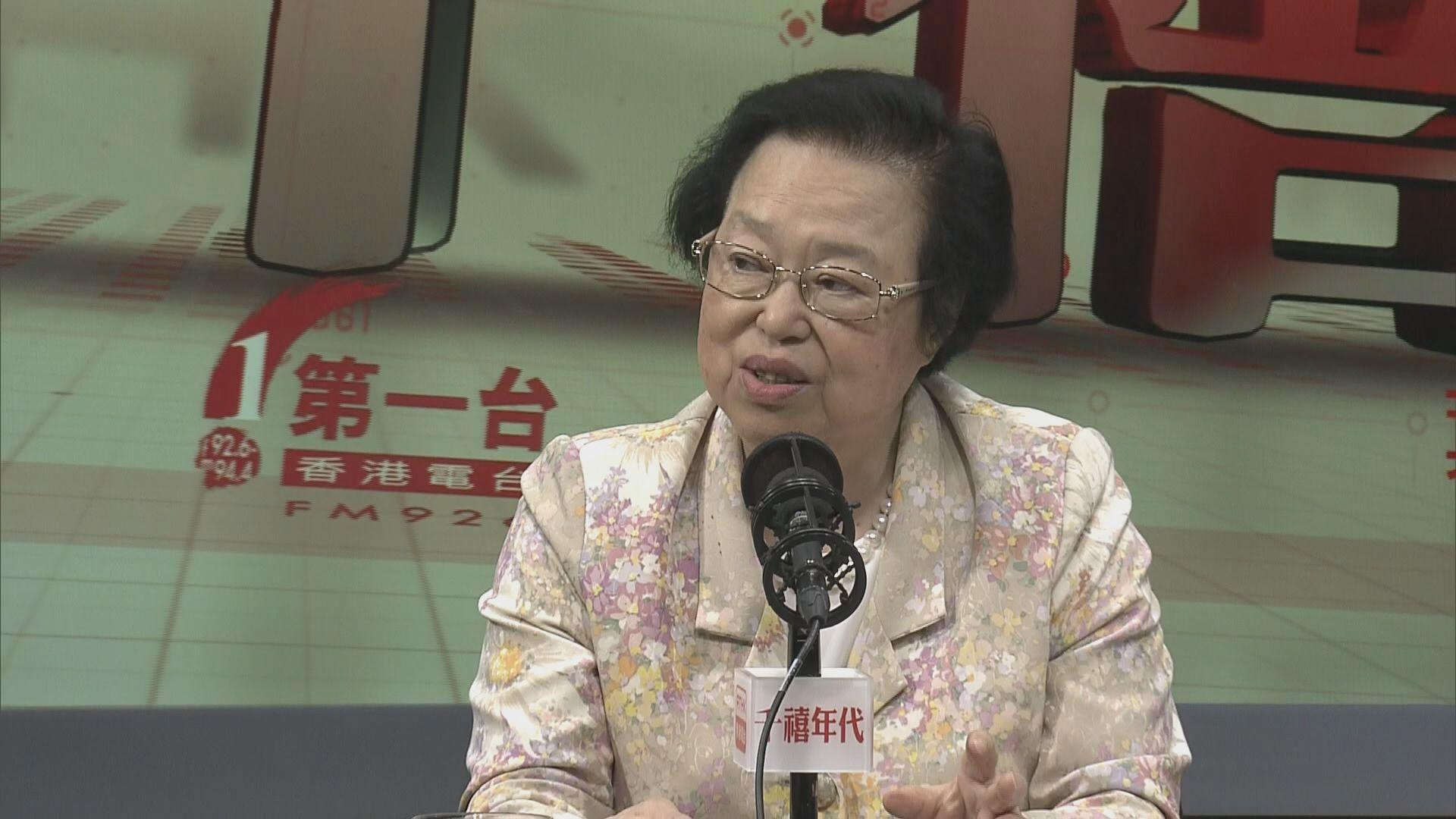 譚惠珠:陳浩天具煽動罪證據但未到起訴階段