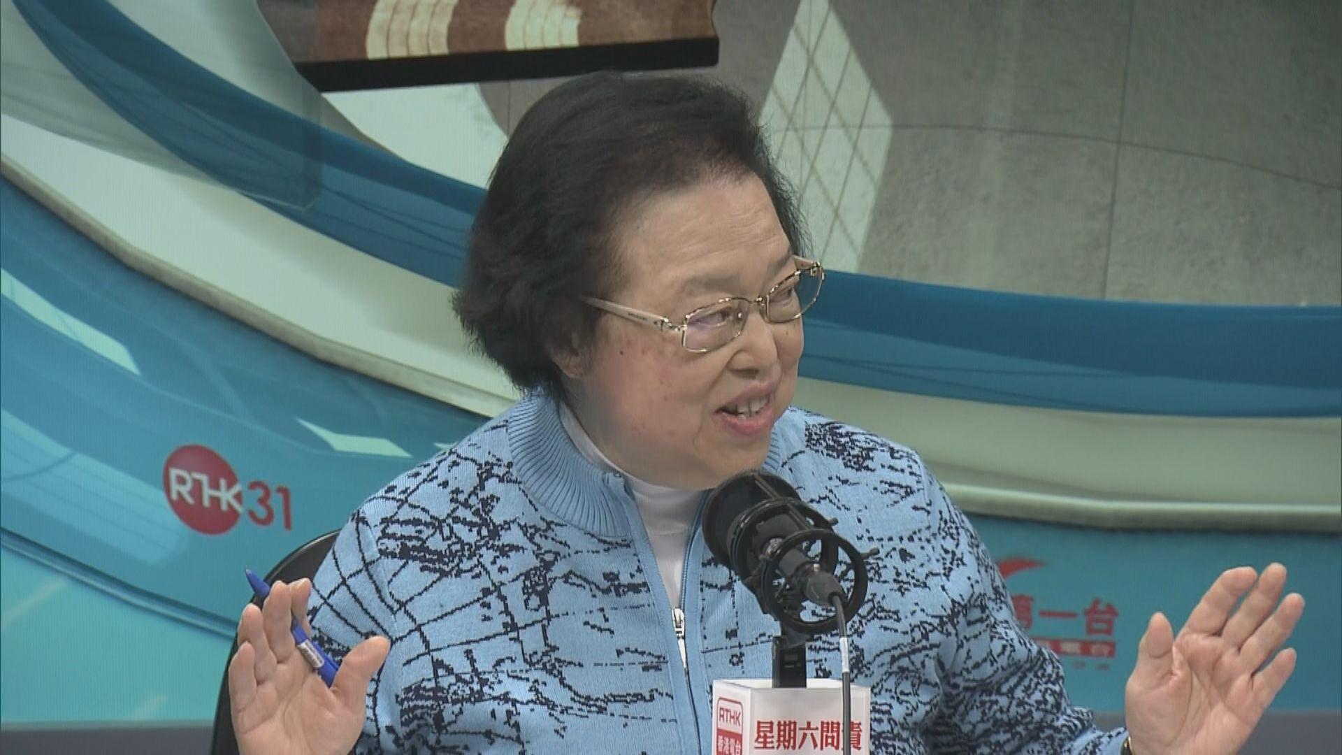 譚惠珠:選舉主任有權確認參選人是否真誠
