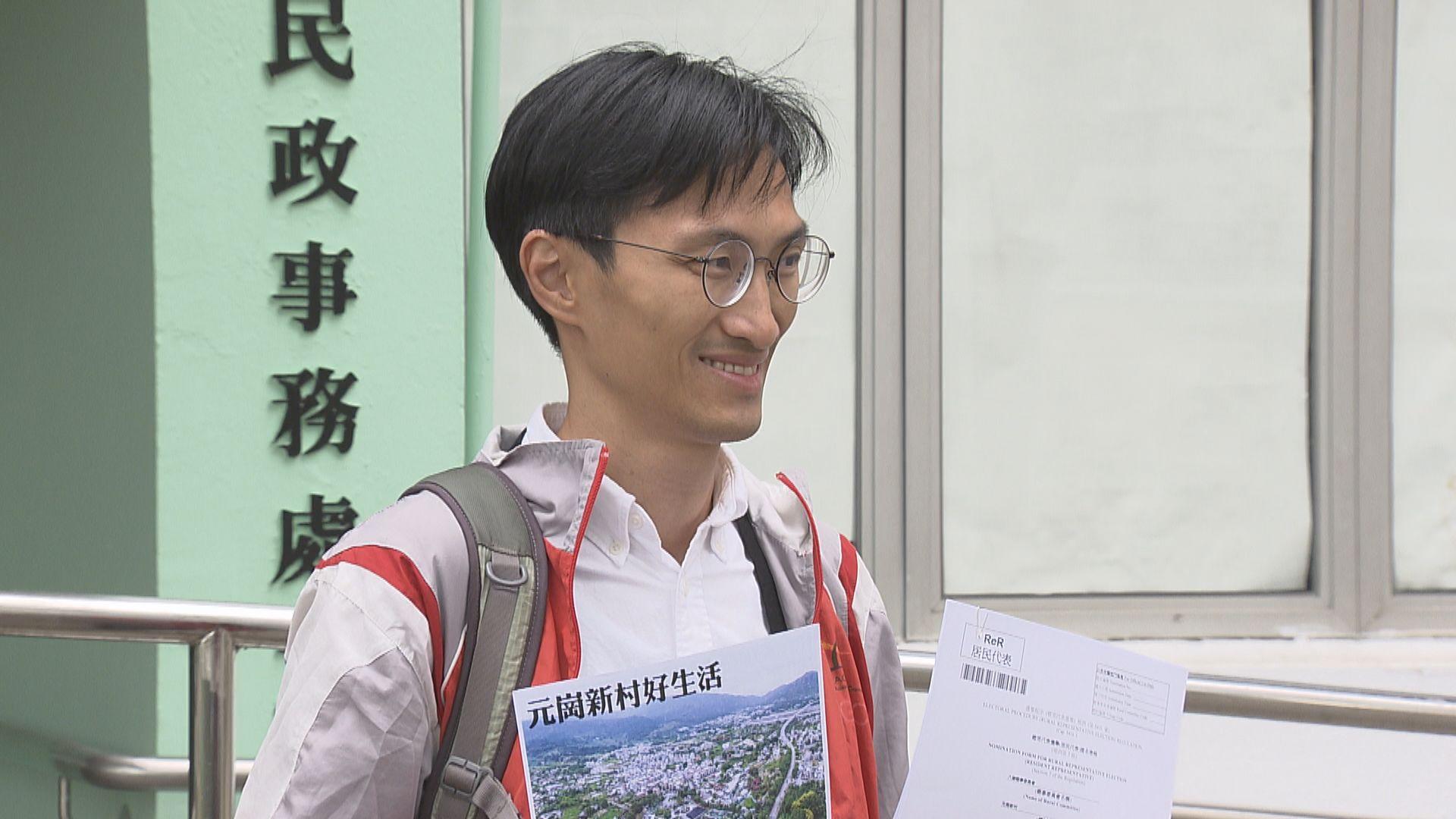 譚惠珠:DQ陳浩天案例可引伸至鄉郊選舉