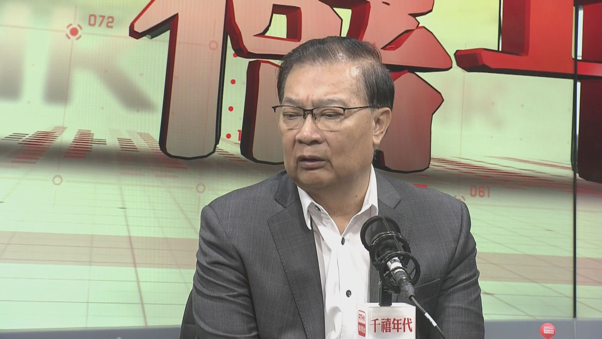 譚耀宗:有人為示威者辯護助長暴力行為