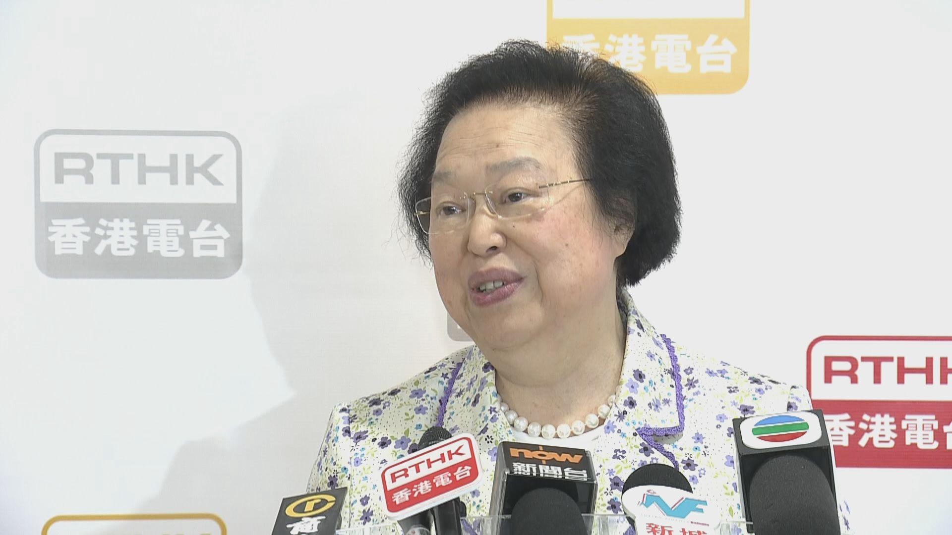 譚惠珠︰地區衝突未至於出動解放軍