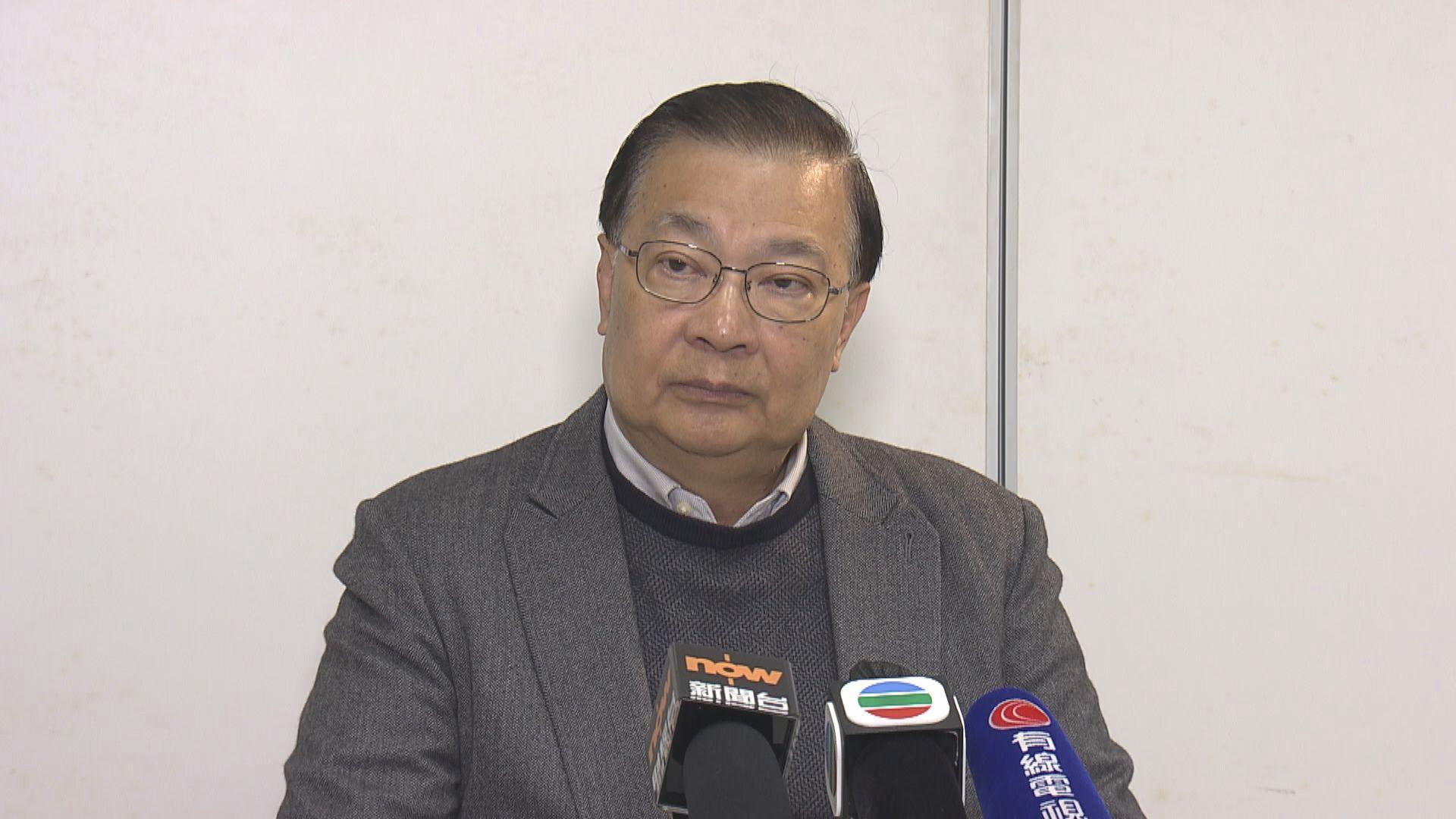 譚耀宗:如議員無盡忠職守可考慮取消其議員資格