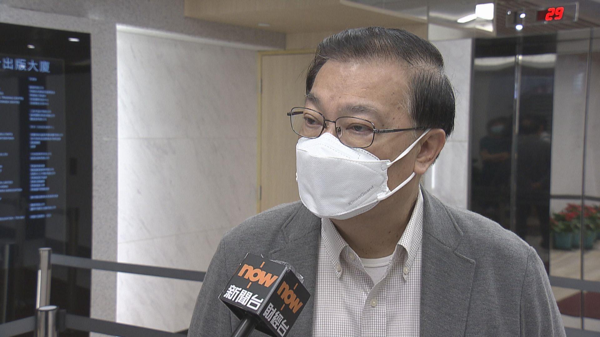 譚耀宗:香港國安法針對極少數 分裂國家等要有一定分量